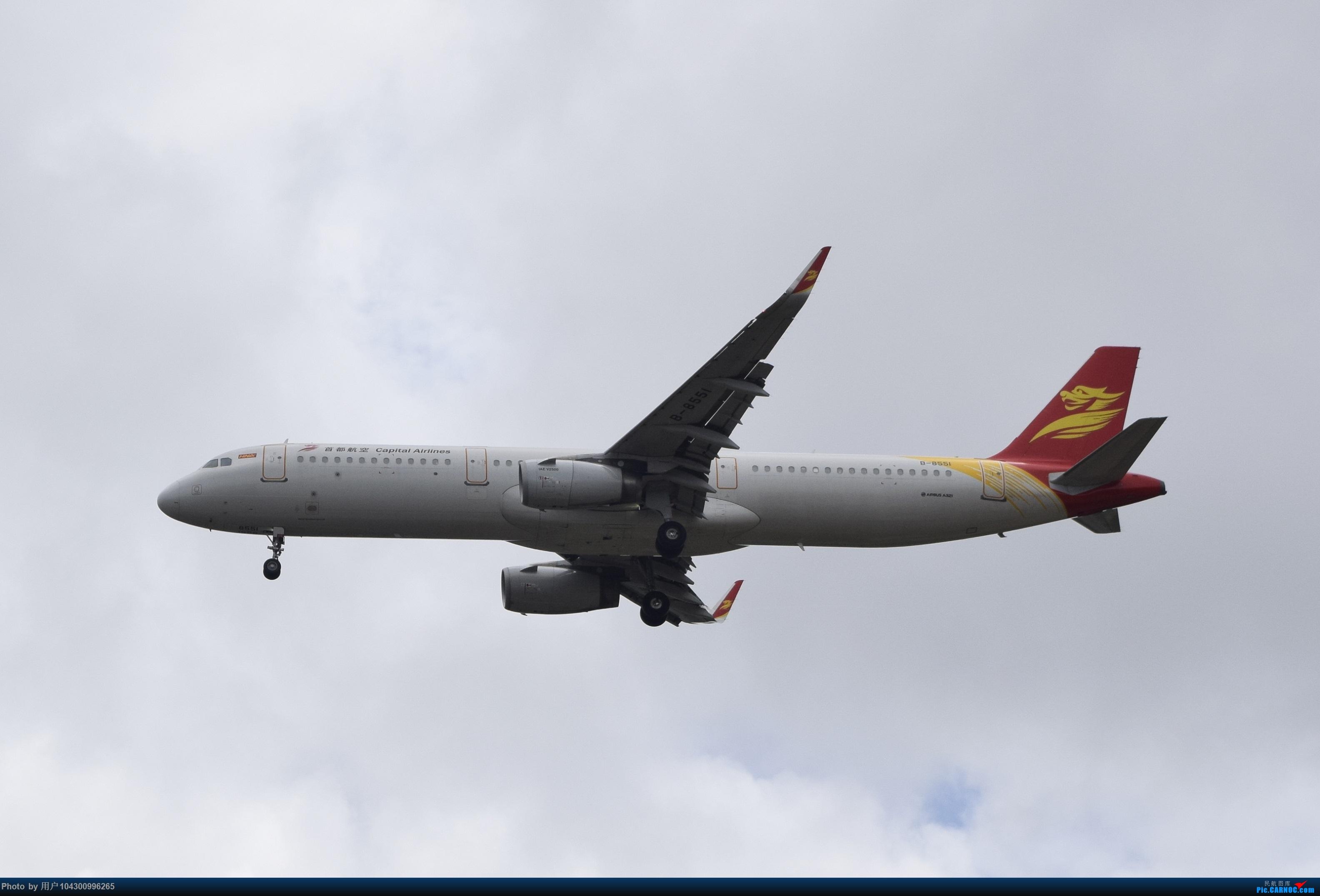 Re:[原创]【DM】2020贵阳龙洞堡首拍 AIRBUS A321-200 B-8551 中国贵阳龙洞堡国际机场