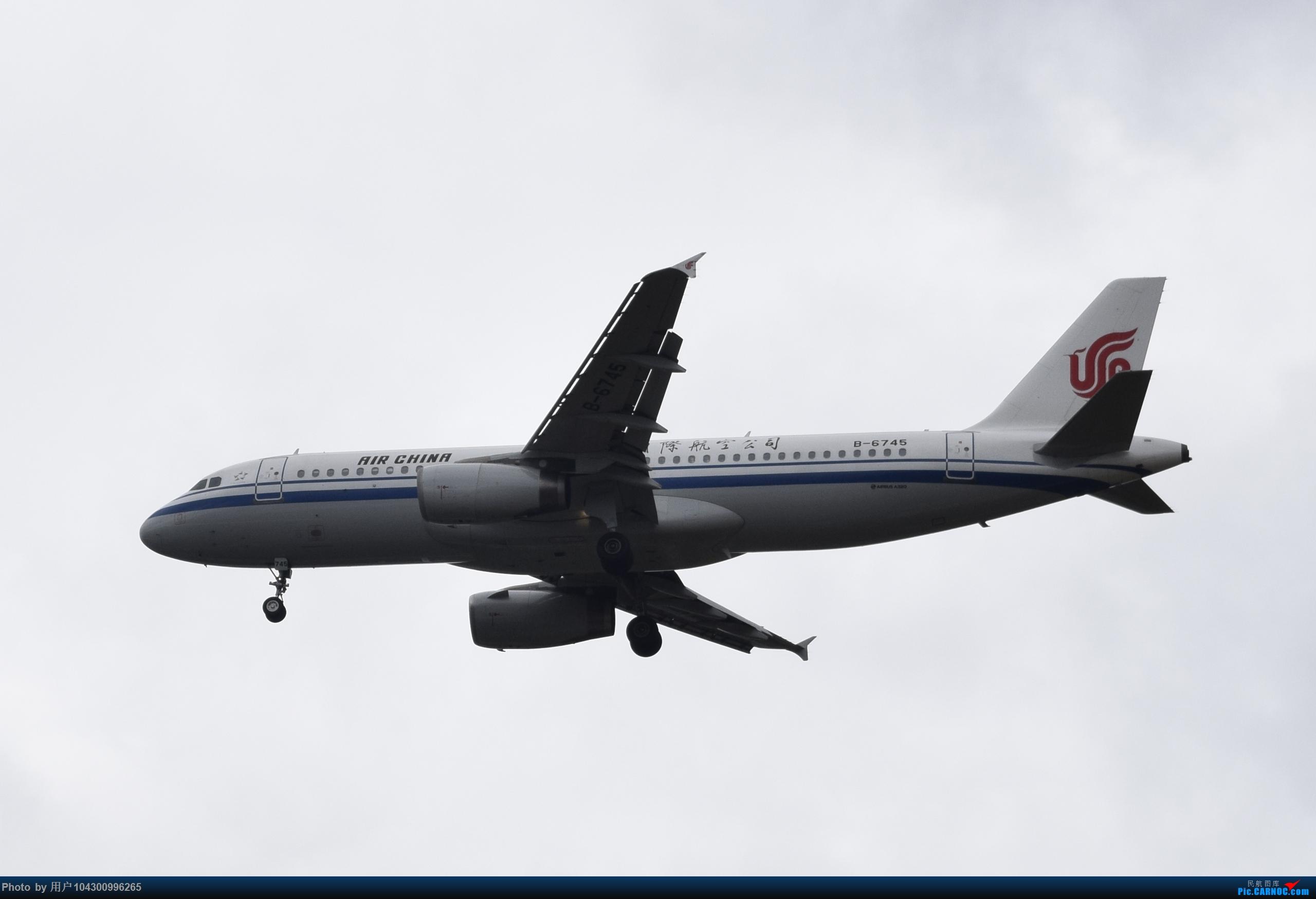 Re:[原创]【DM】2020贵阳龙洞堡首拍 AIRBUS A320-200 B-6745 中国贵阳龙洞堡国际机场