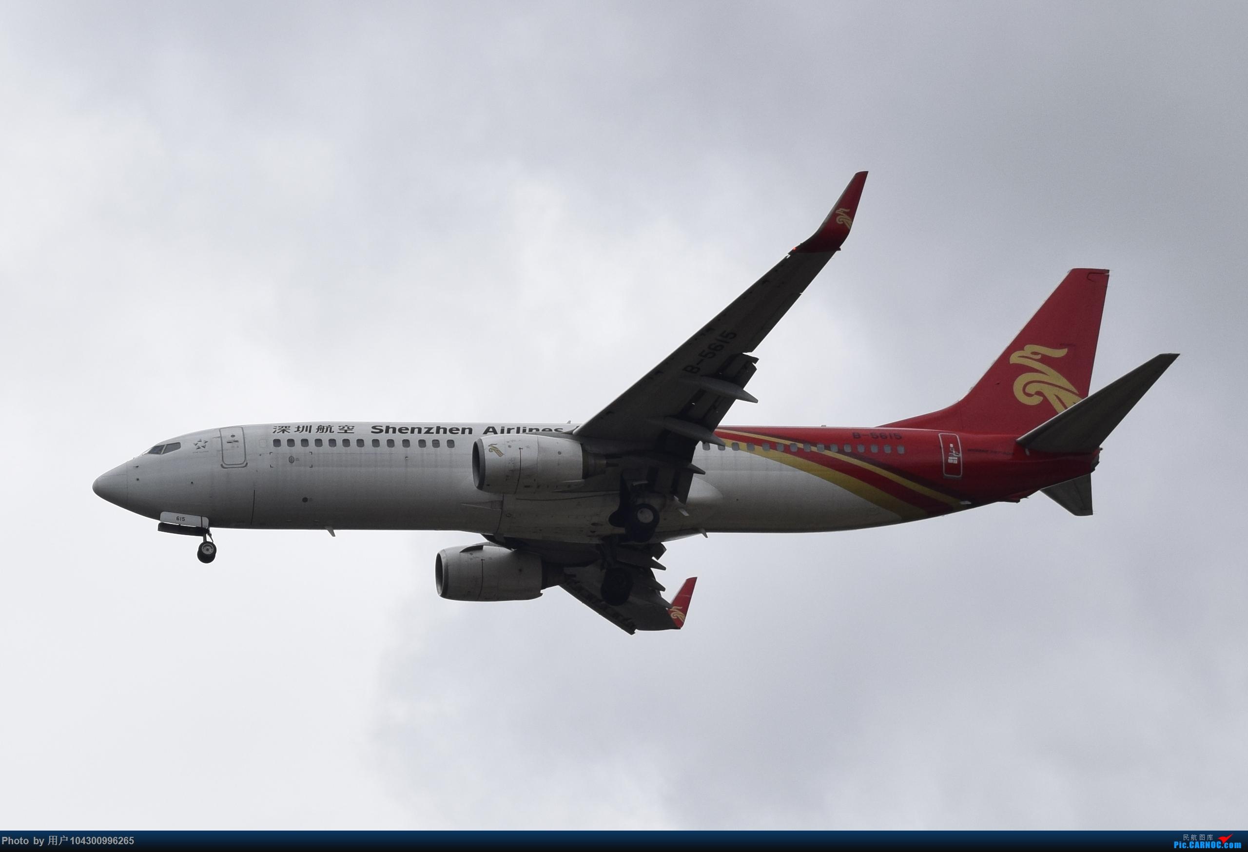 Re:[原创]【DM】2020贵阳龙洞堡首拍 BOEING 737-800 B-5615 中国贵阳龙洞堡国际机场