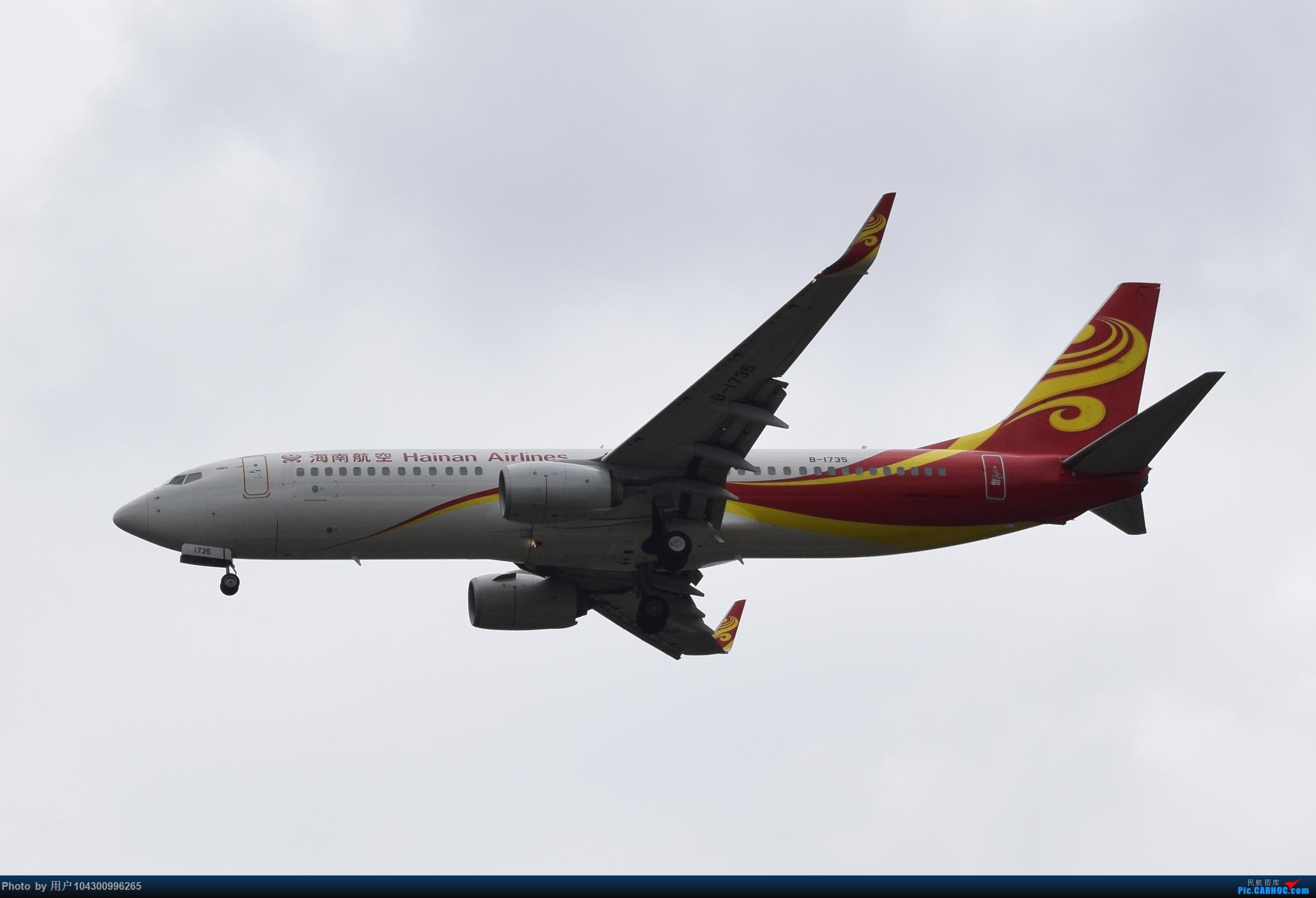 Re:[原创]【DM】2020贵阳龙洞堡首拍 BOEING 737-800 B-1735 中国贵阳龙洞堡国际机场