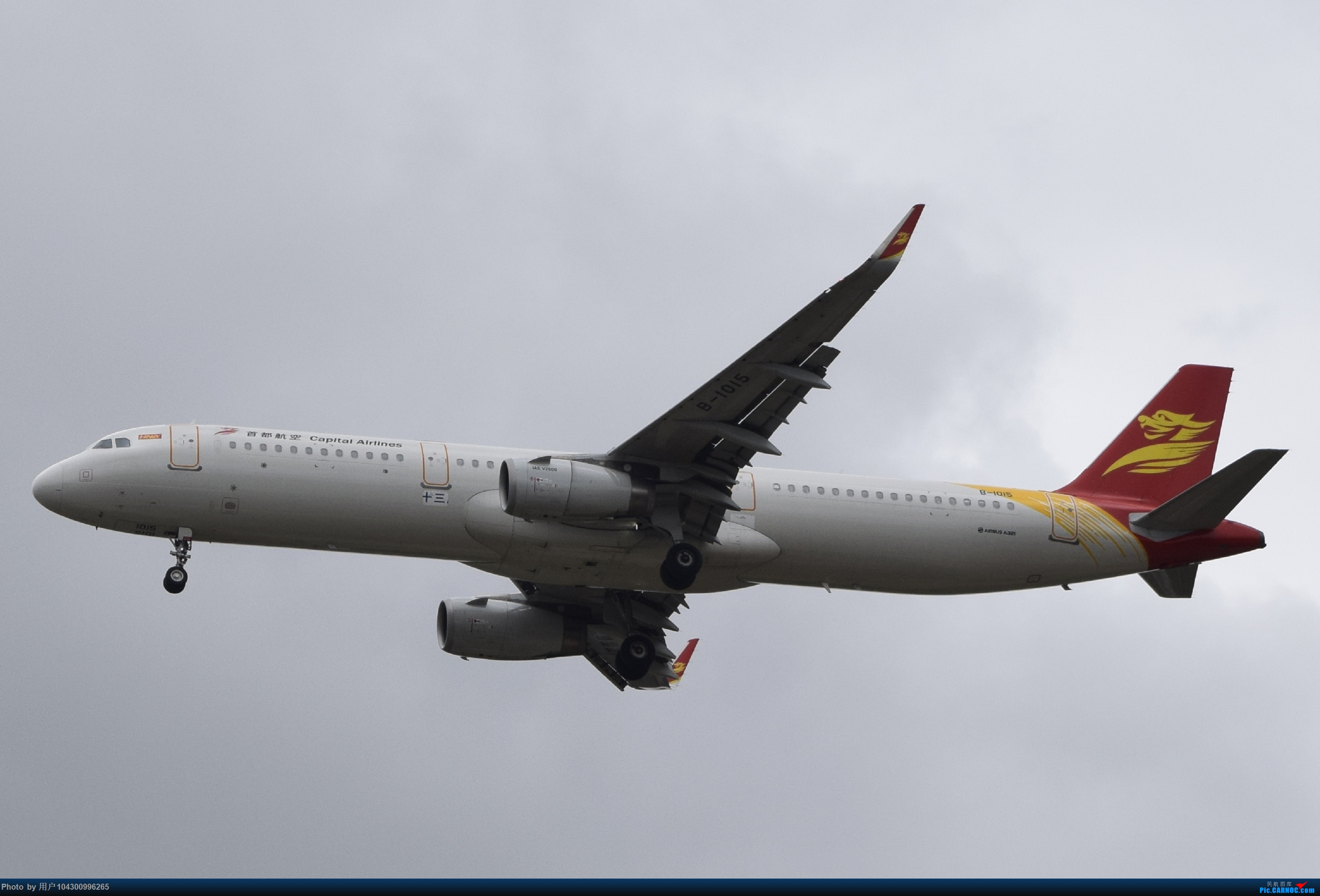 Re:[原创]【DM】2020贵阳龙洞堡首拍 AIRBUS A321-200 B-1015 中国贵阳龙洞堡国际机场