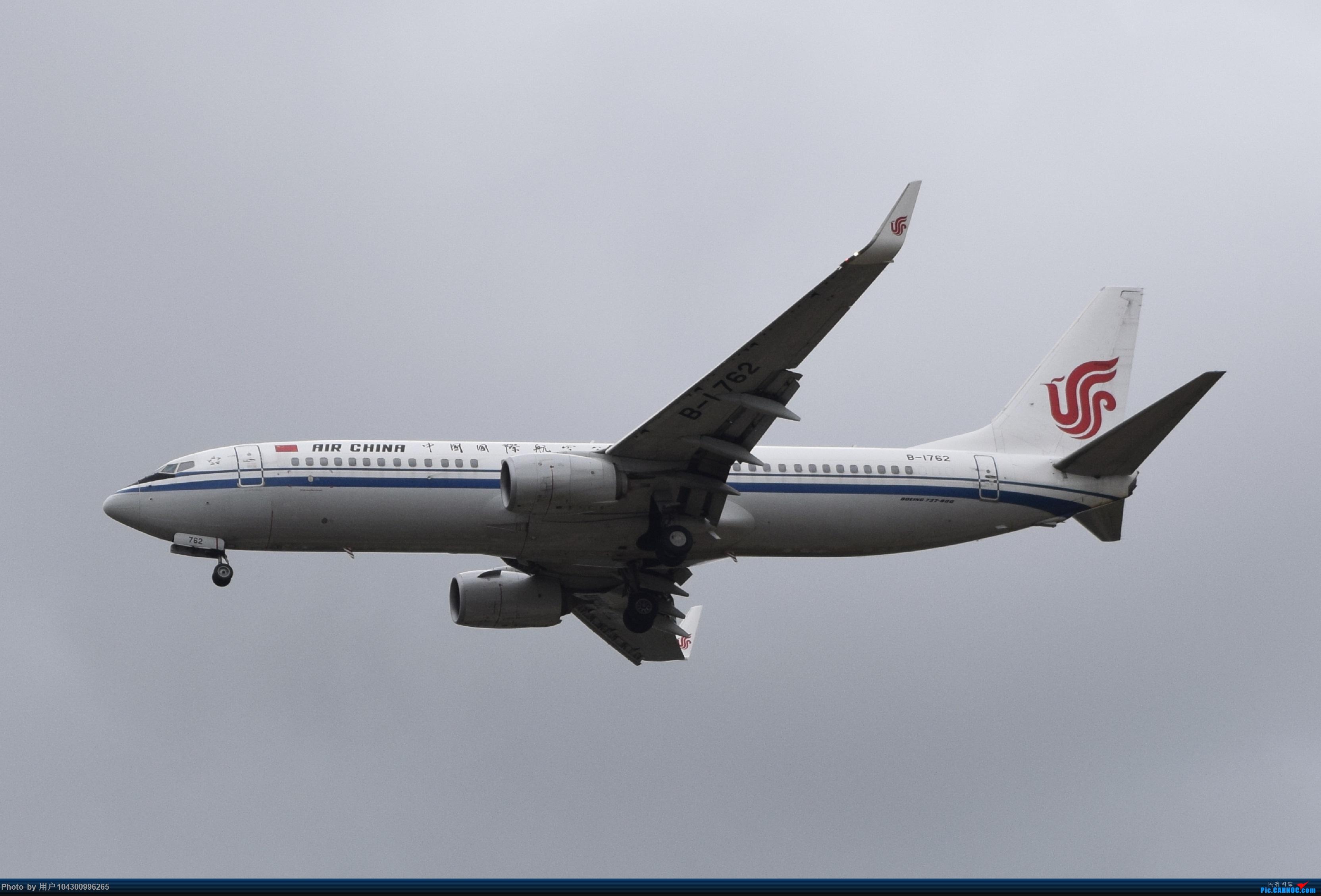 Re:[原创]【DM】2020贵阳龙洞堡首拍 BOEING 737-800 B-1762 中国贵阳龙洞堡国际机场