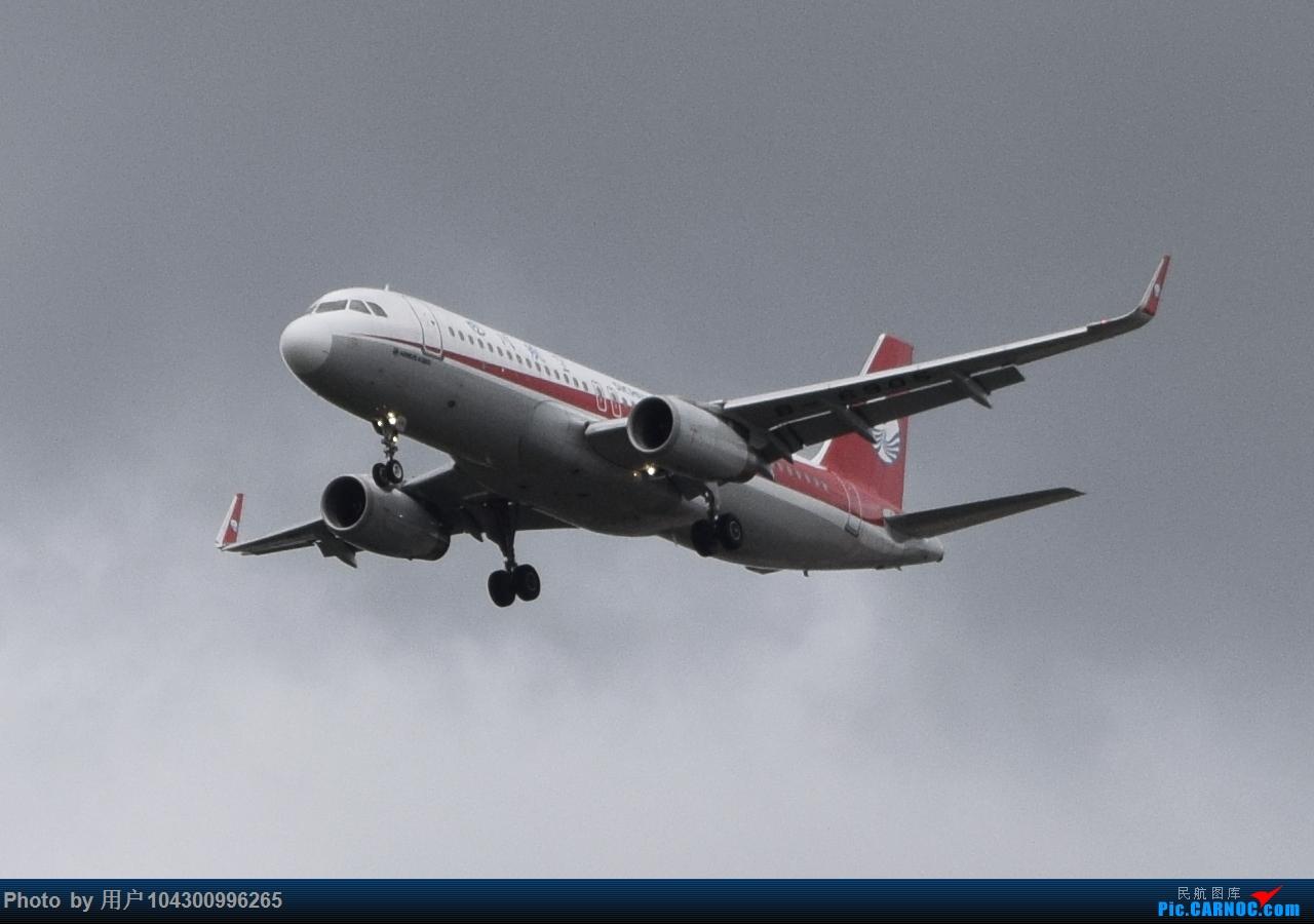 Re:[原创]【DM】2020贵阳龙洞堡首拍 AIRBUS A320-200 B-6905 中国贵阳龙洞堡国际机场