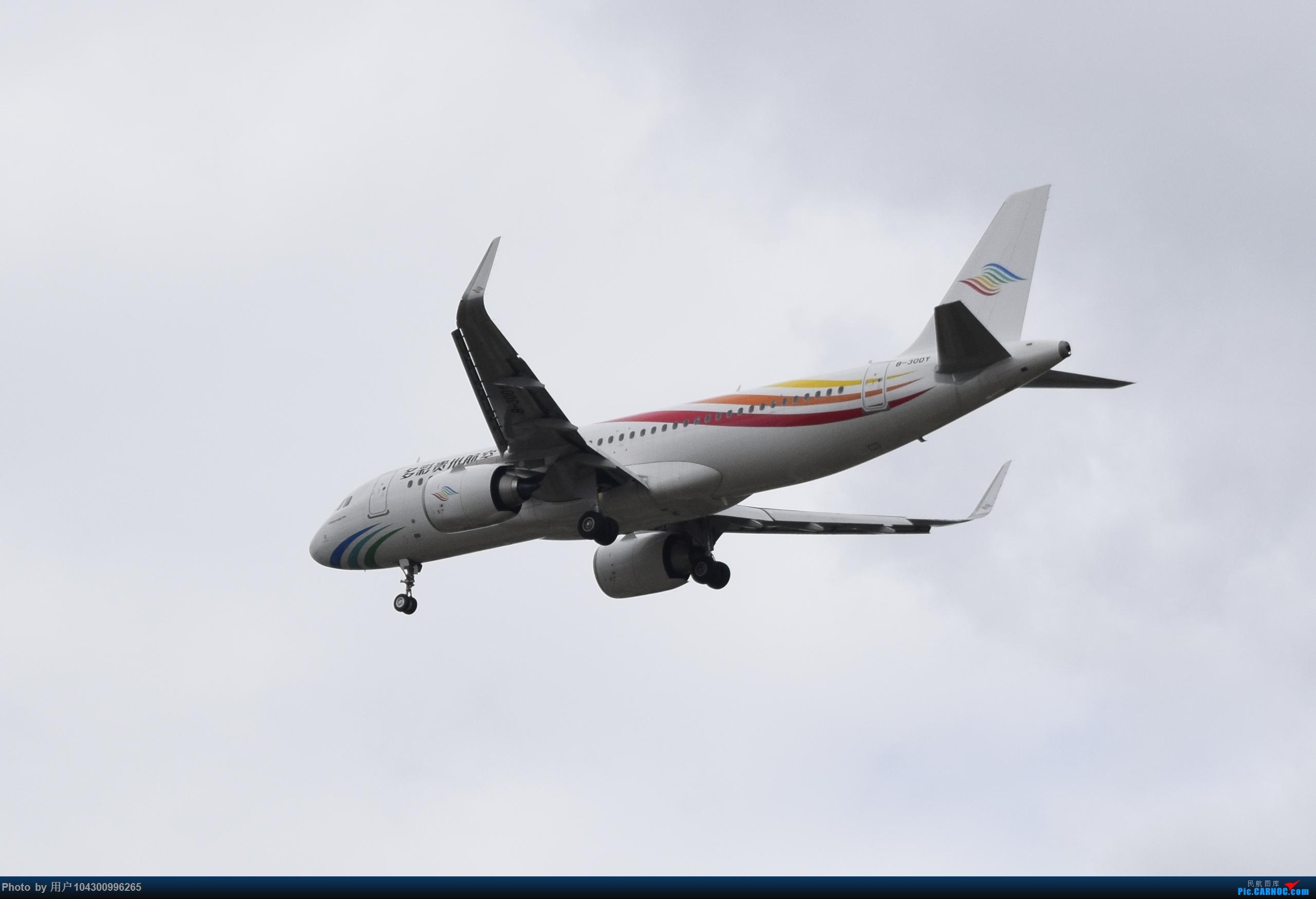 Re:[原创]【DM】2020贵阳龙洞堡首拍 AIRBUS A320NEO B-30DY 中国贵阳龙洞堡国际机场