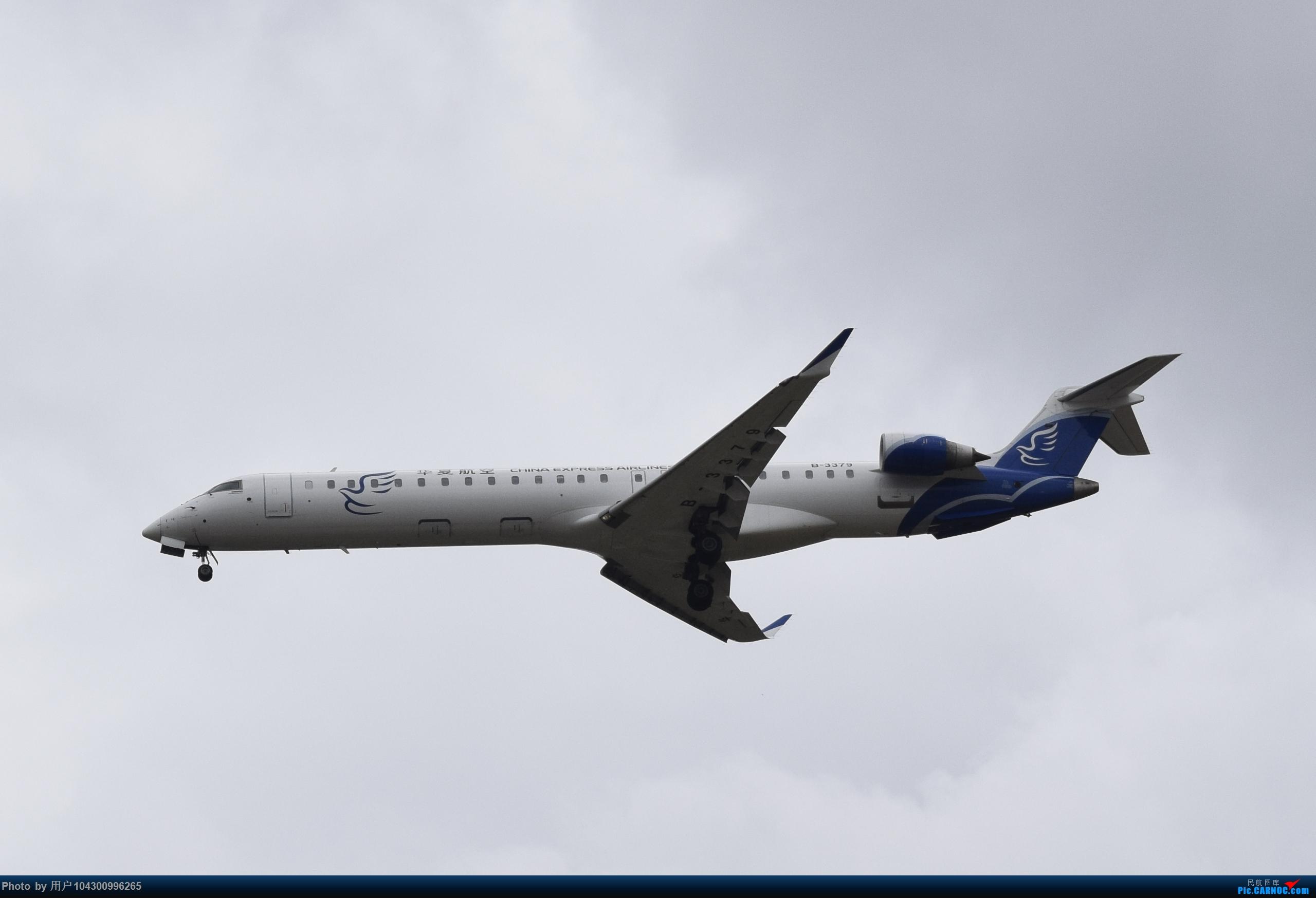 Re:[原创]【DM】2020贵阳龙洞堡首拍 BOMBARDIER CRJ900NG B-3379 中国贵阳龙洞堡国际机场