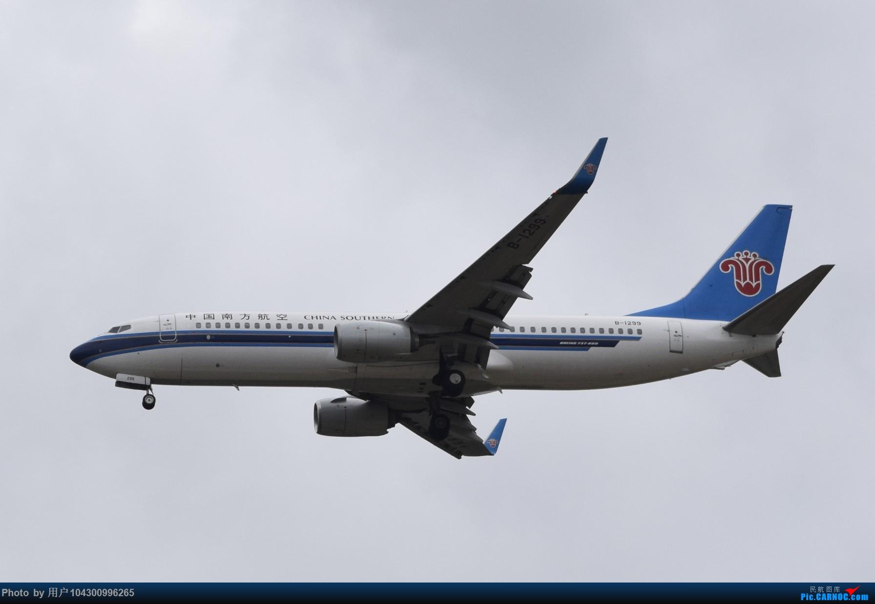 Re:[原创]【DM】2020贵阳龙洞堡首拍 BOEING 737-800 B-1299 中国贵阳龙洞堡国际机场
