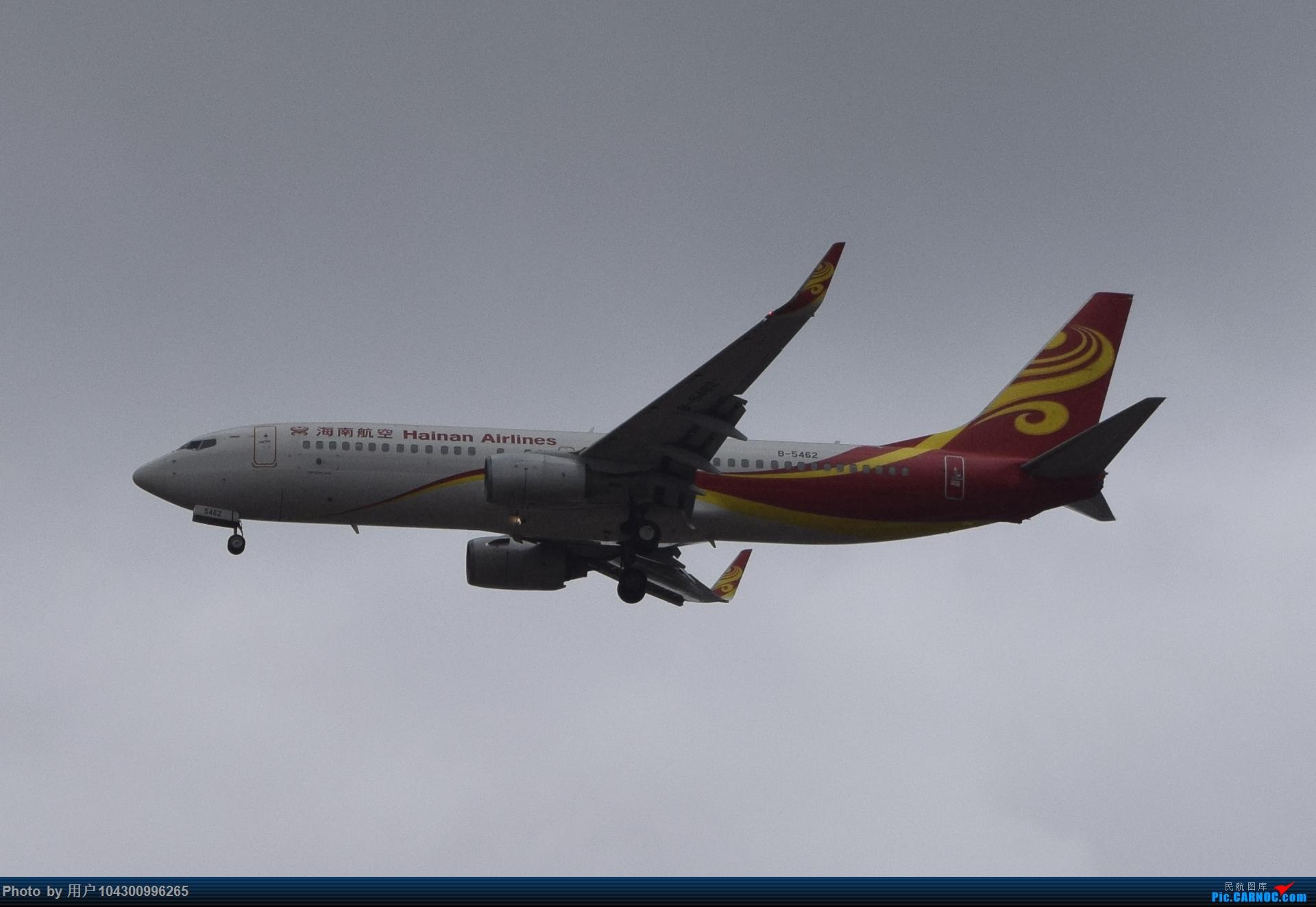 Re:[原创]【DM】2020贵阳龙洞堡首拍 BOEING 737-800 B-5462 中国贵阳龙洞堡国际机场