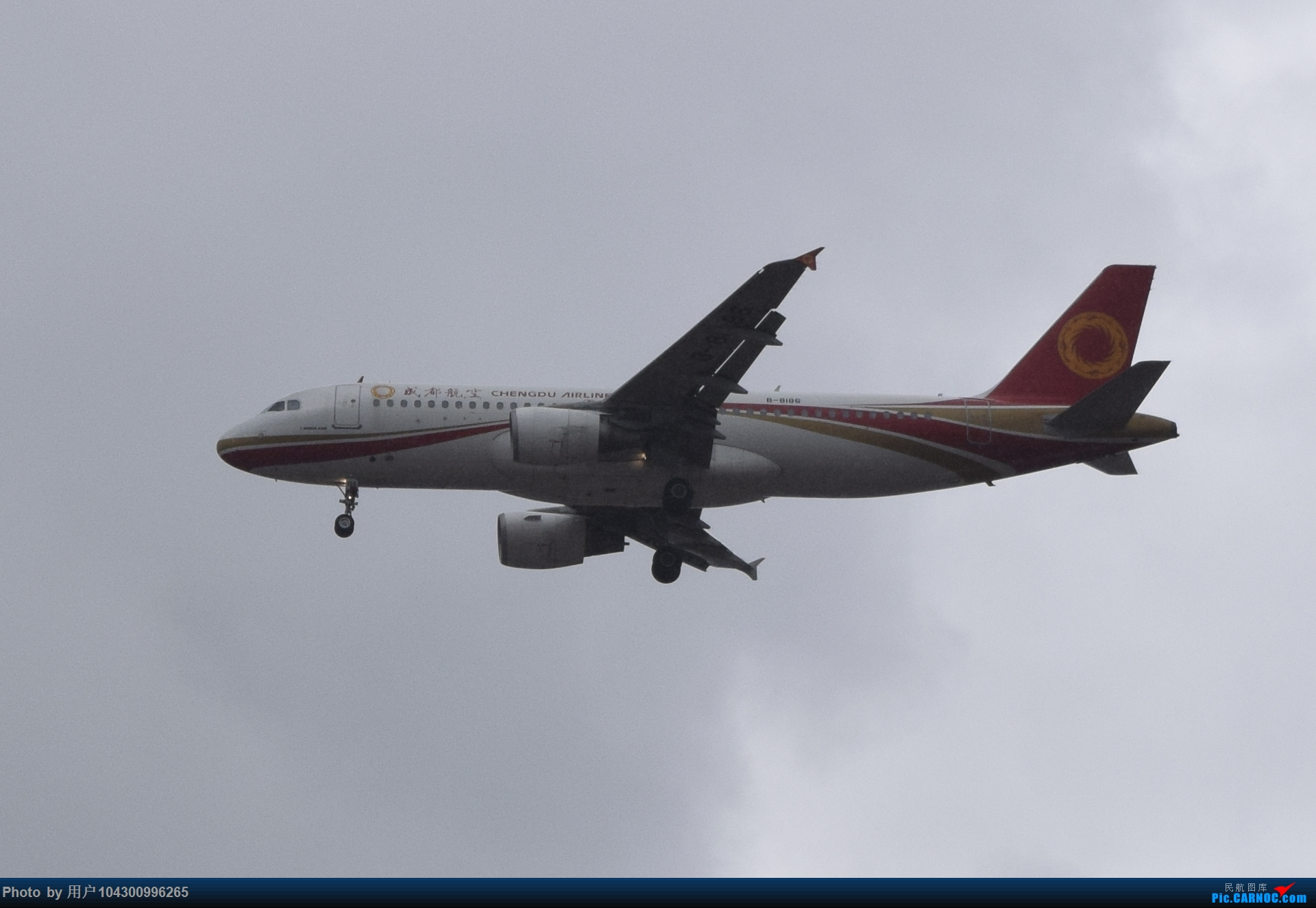 Re:[原创]【DM】2020贵阳龙洞堡首拍 AIRBUS A320-200 B-8186 中国贵阳龙洞堡国际机场