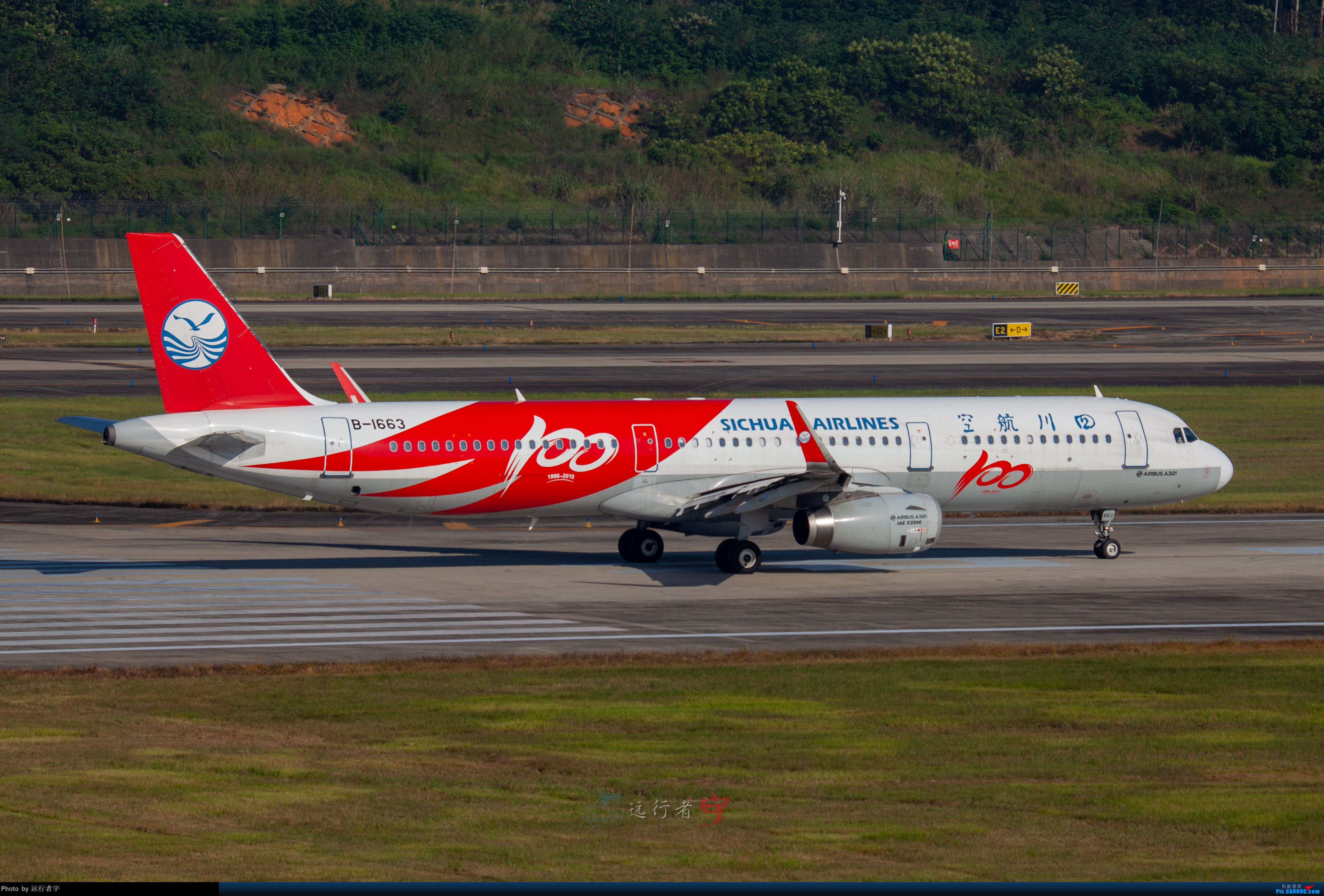 Re:[原创]【CTU】大晴天双流02R拍机(号外:与东航350的缘分) AIRBUS A321-200 B-1663 中国成都双流国际机场