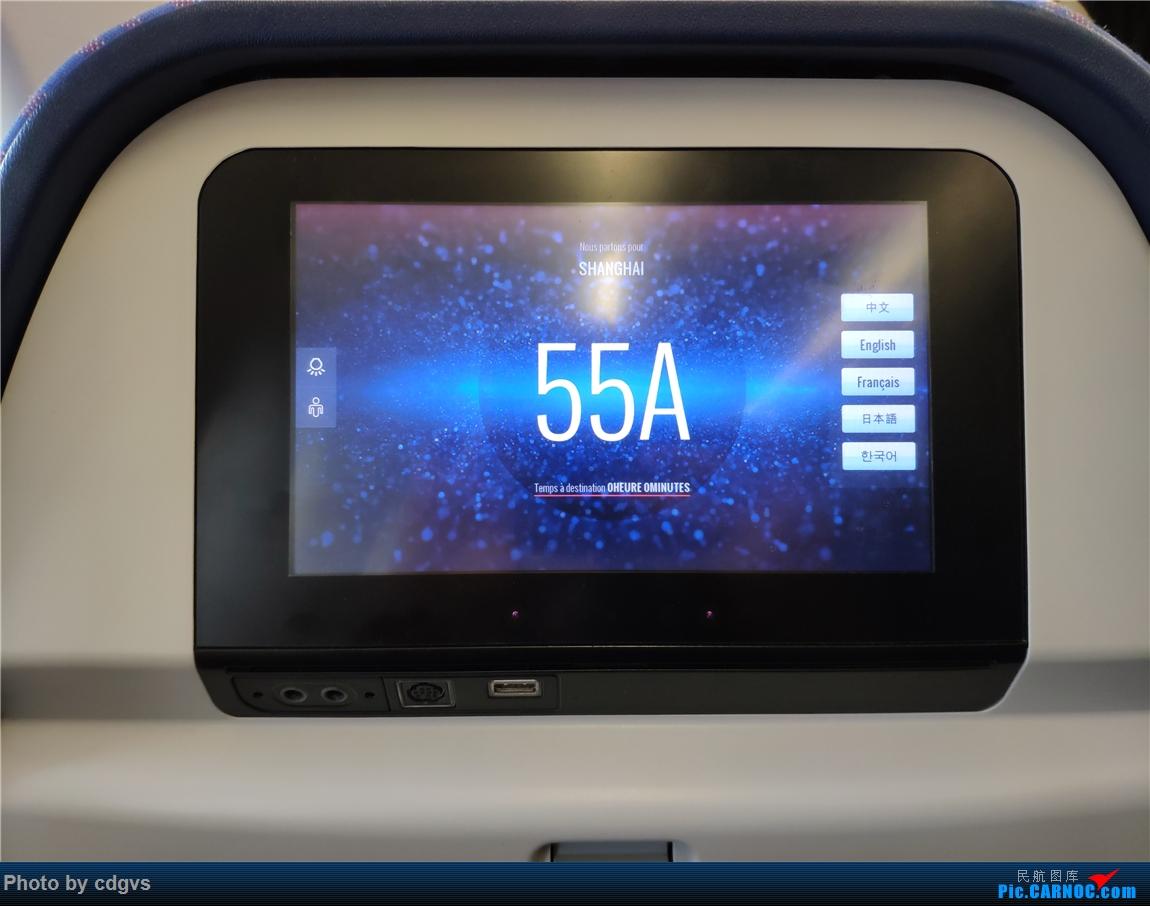 Re:[原创]借道魔都去上学,南航33C初体验