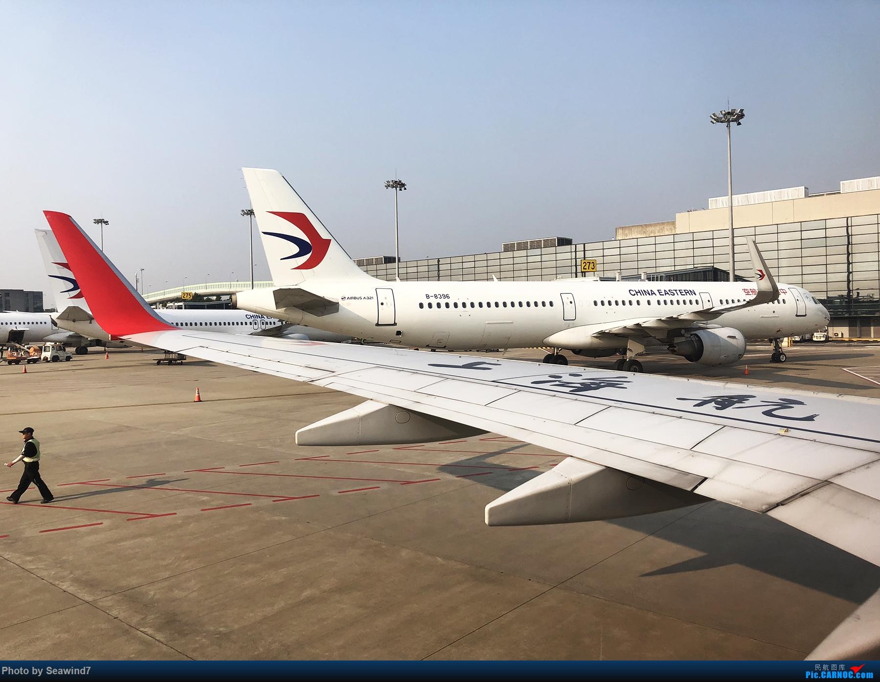Re:[原创][Seawind7游记第八弹]兰州中川往返    中国上海虹桥国际机场