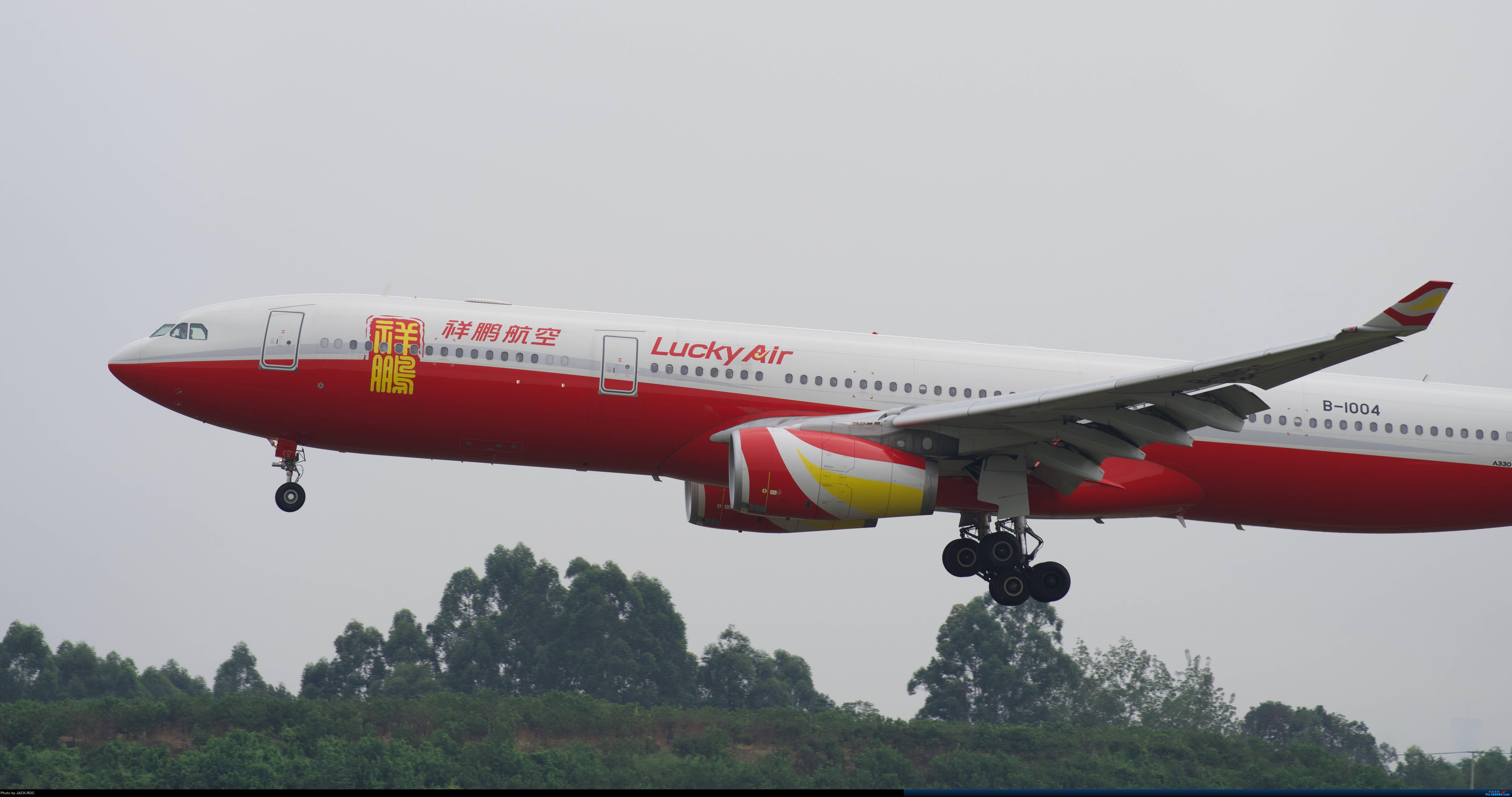 [原创]CTU 9月14日 今天运气好,逮到了几个宝贝 AIRBUS A330-300 B-1004