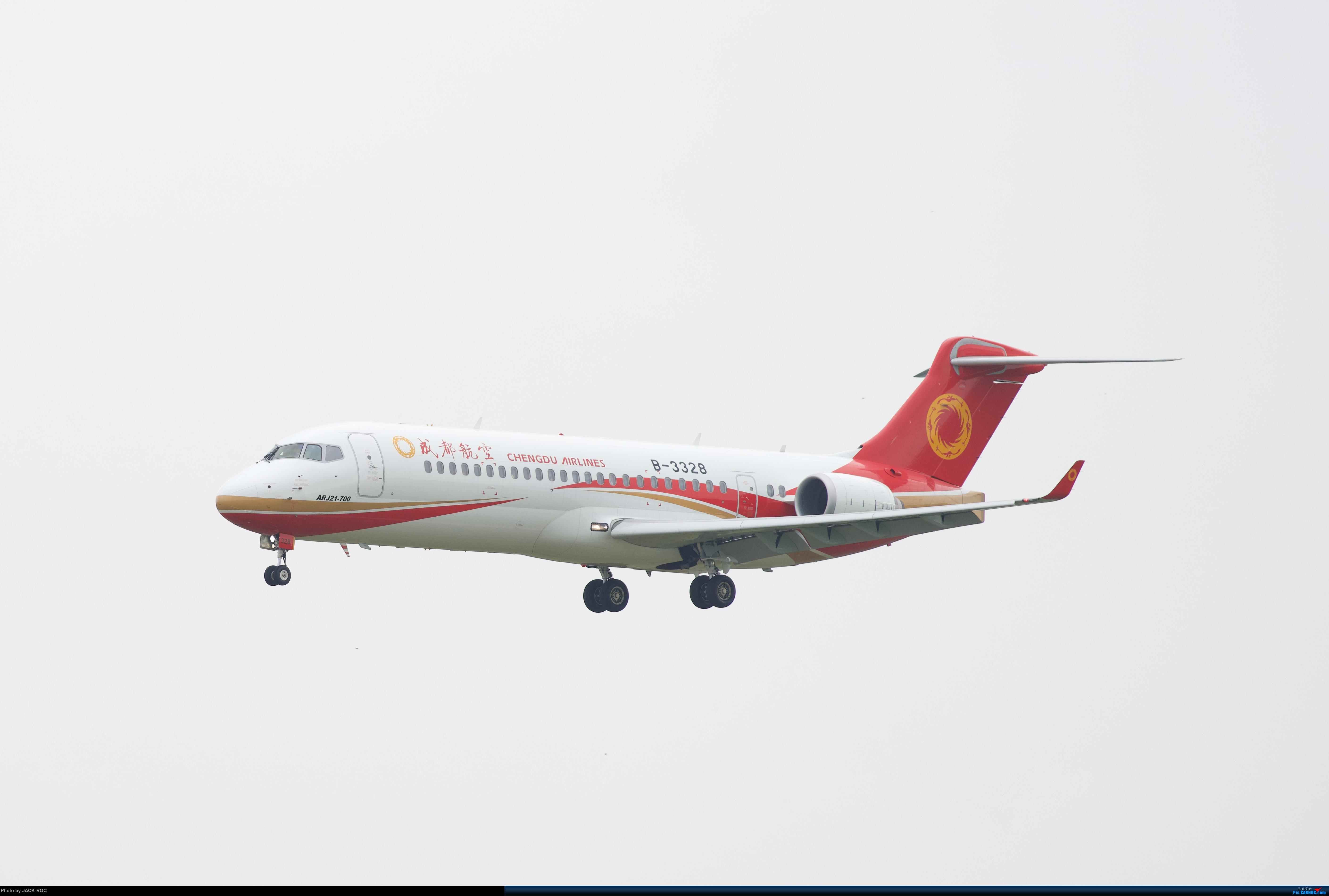 Re:[原创]CTU 9月14日 今天运气好,逮到了几个宝贝 COMAC ARJ21-700 B-3328 中国成都双流国际机场