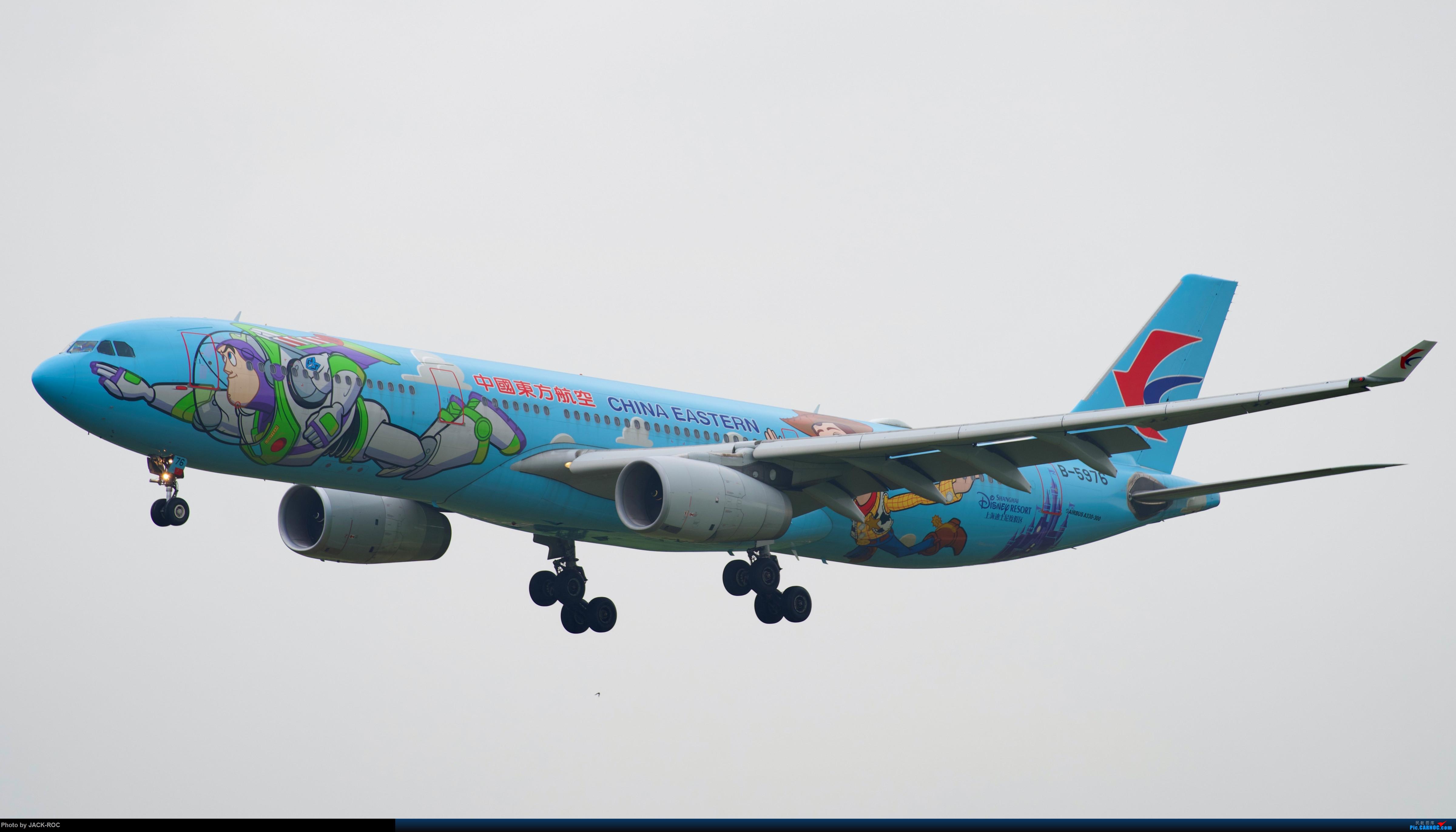 Re:[原创]CTU 9月14日 今天运气好,逮到了几个宝贝 AIRBUS A330-300 B-5976 中国成都双流国际机场