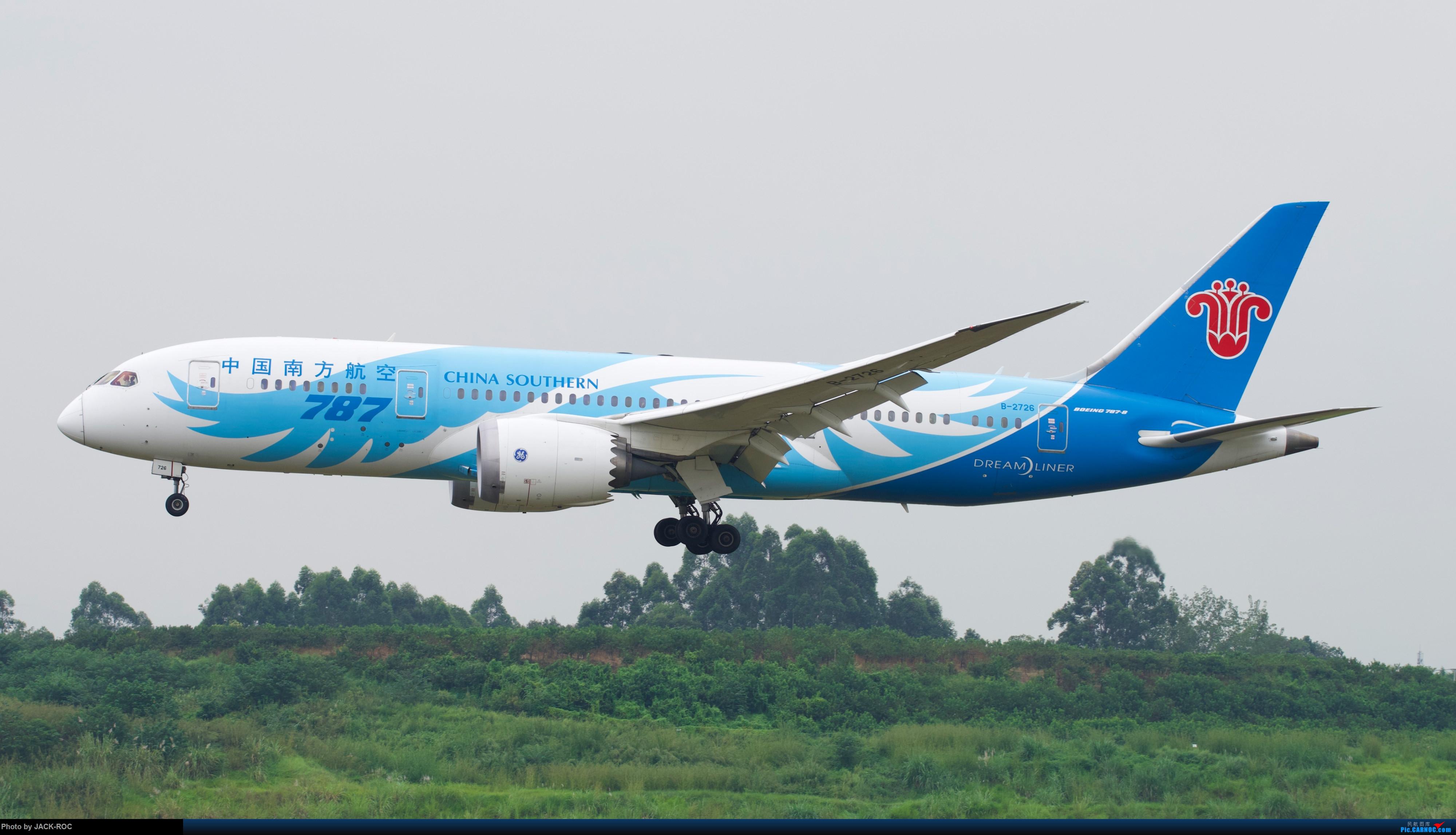 Re:[原创]CTU 9月14日 今天运气好,逮到了几个宝贝 BOEING 787-8 B-2726 中国成都双流国际机场