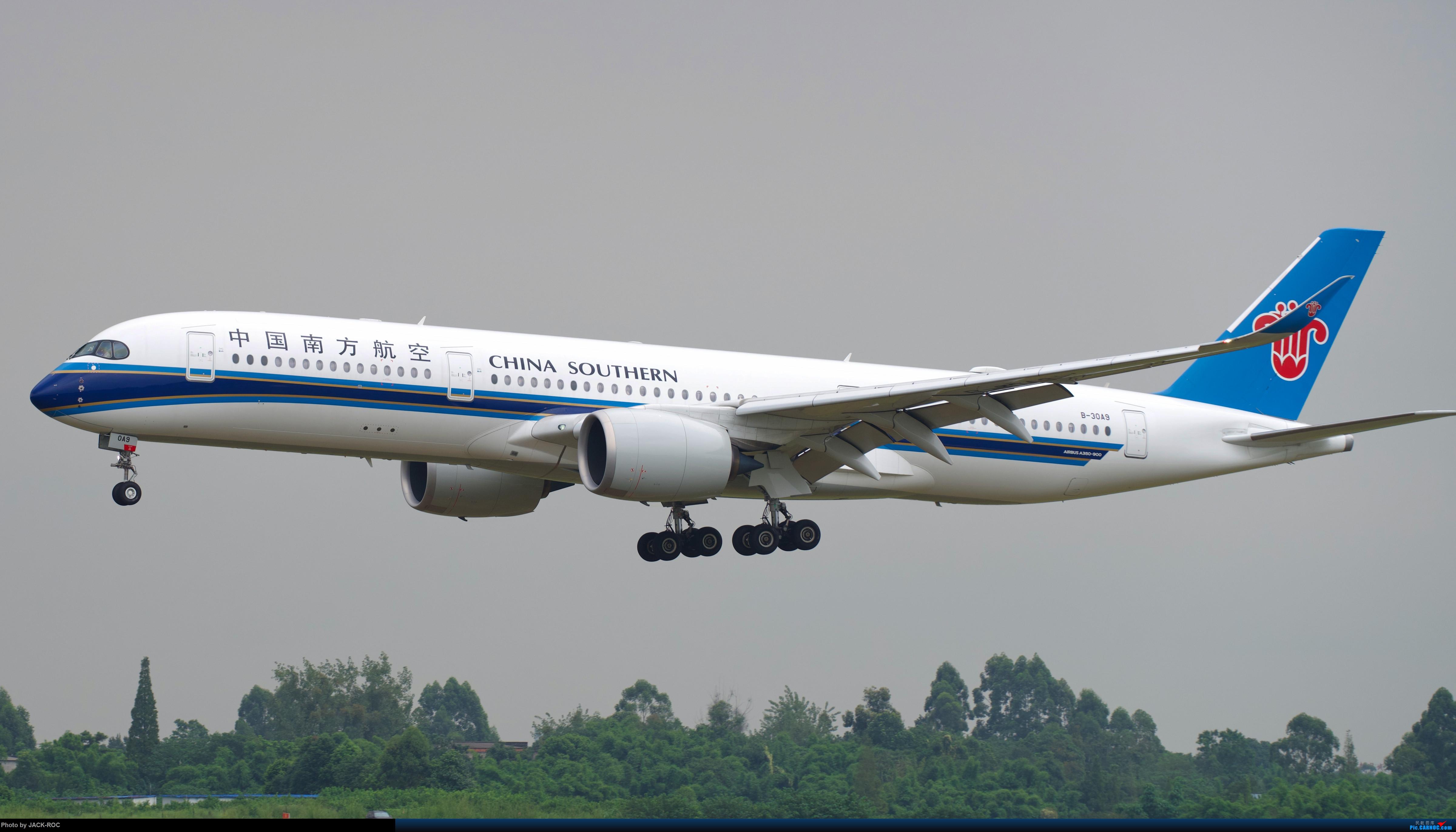 Re:[原创]CTU 9月14日 今天运气好,逮到了几个宝贝 A350-900  中国成都双流国际机场