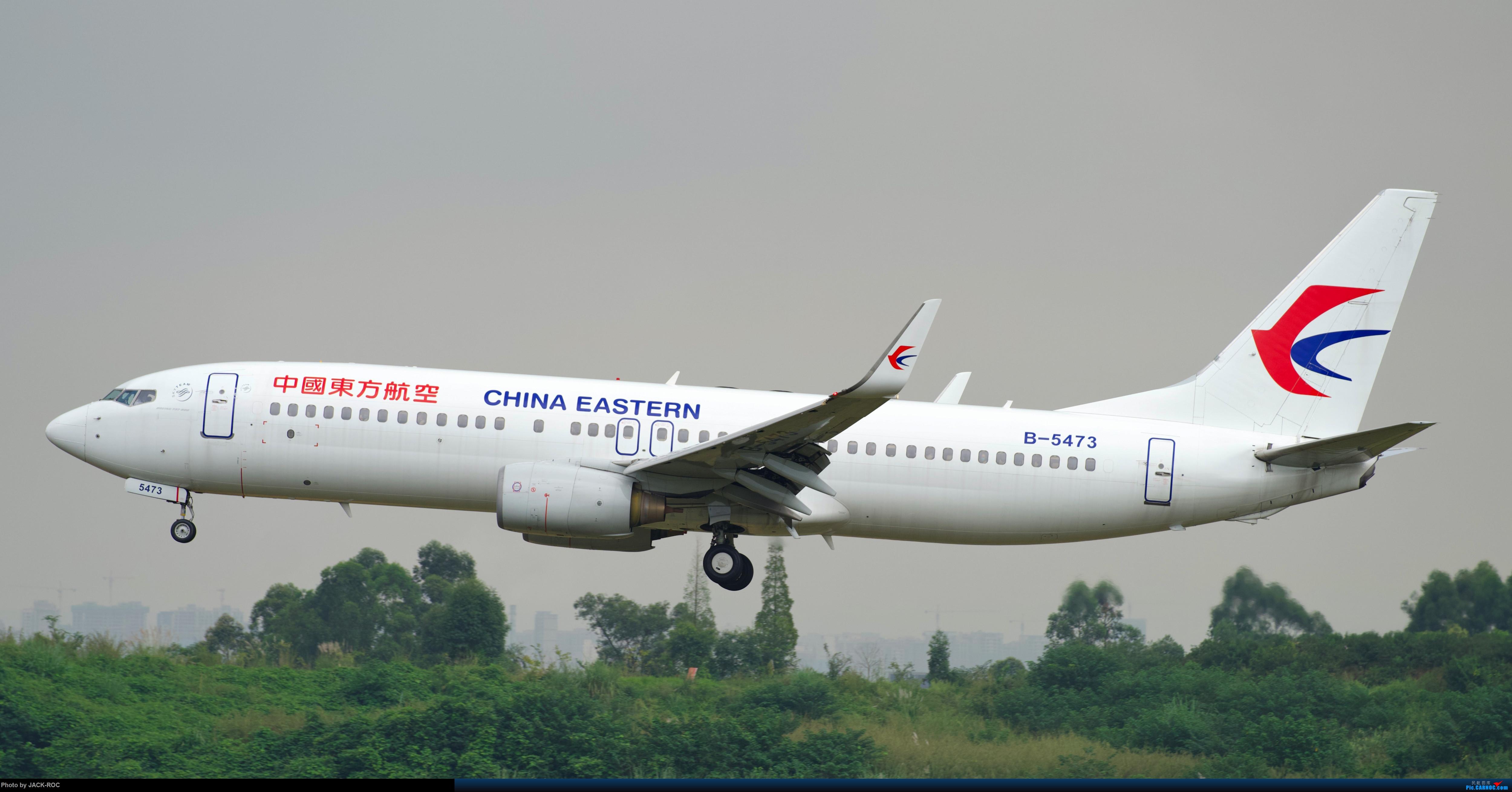Re:[原创]CTU 9月14日 今天运气好,逮到了几个宝贝 BOEING 737-800 B-5473 中国成都双流国际机场