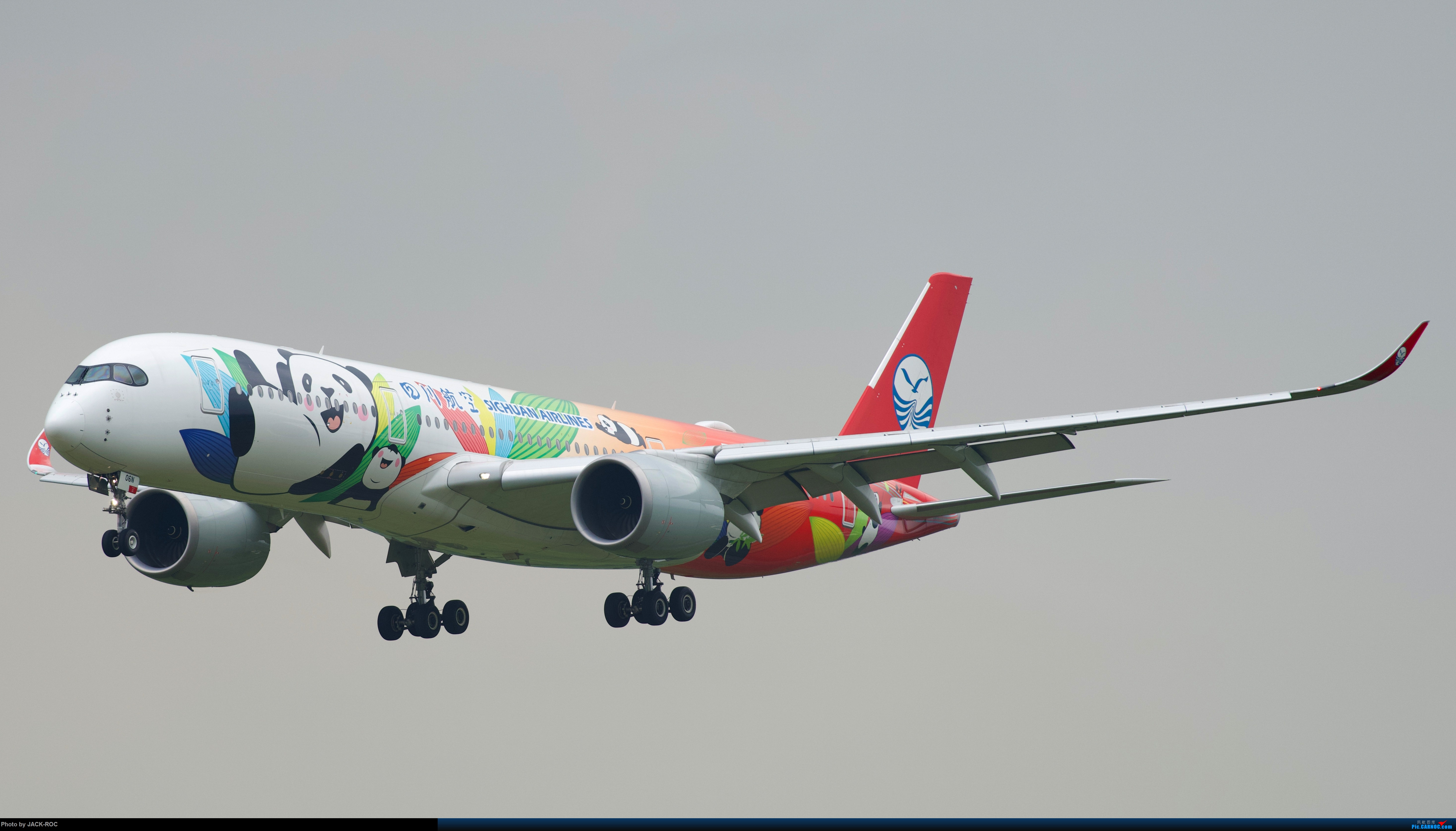 Re:[原创]CTU 9月14日 今天运气好,逮到了几个宝贝 AIRBUS A350-900 B-306N 中国成都双流国际机场