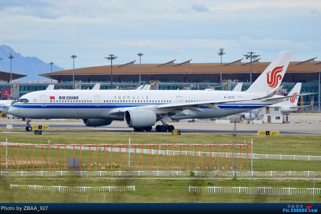 国航空客350 B-307C AIRBUS A350-900 B-307C 中国北京首都国际机场