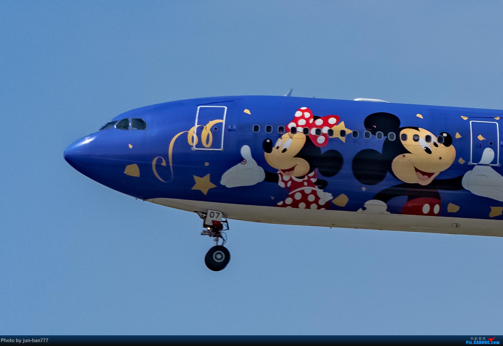 Re:[原创]大头照 AIRBUS A330