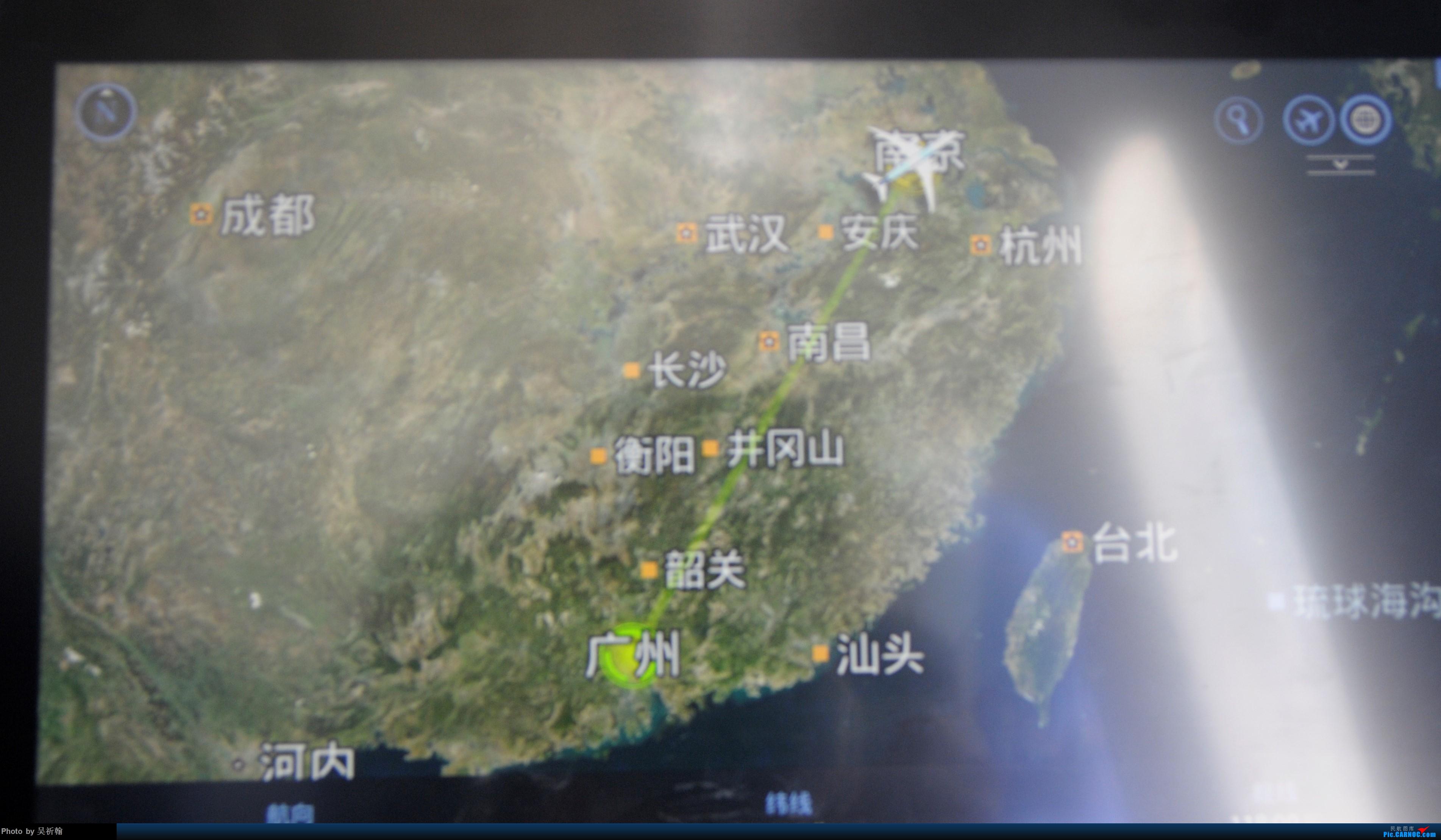 Re:[原创]Kian的飞行游记2:金陵2日游,B787返回广州