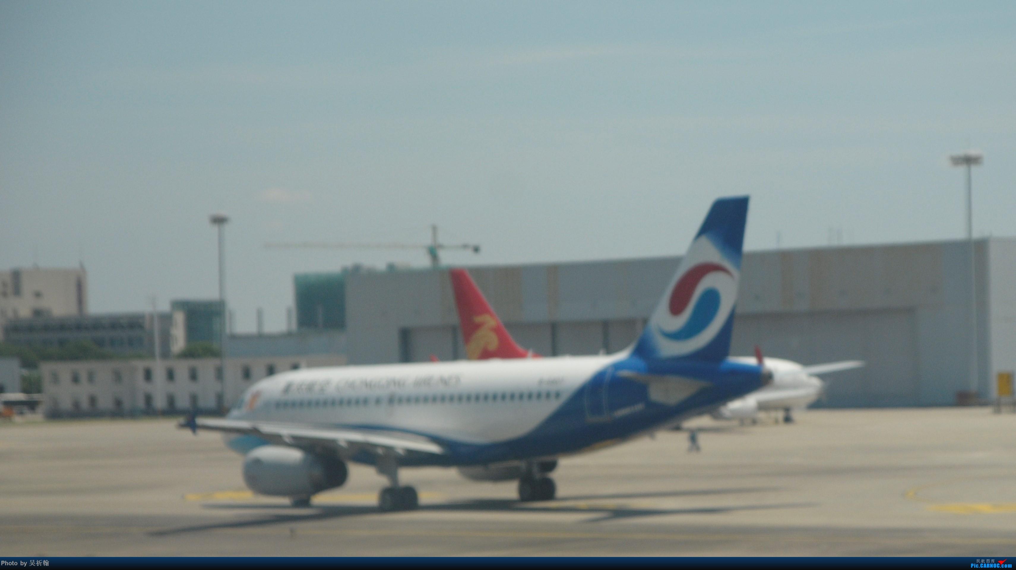 Re:[原创]Kian的飞行游记2:金陵2日游,B787返回广州 AIRBUS A320-200