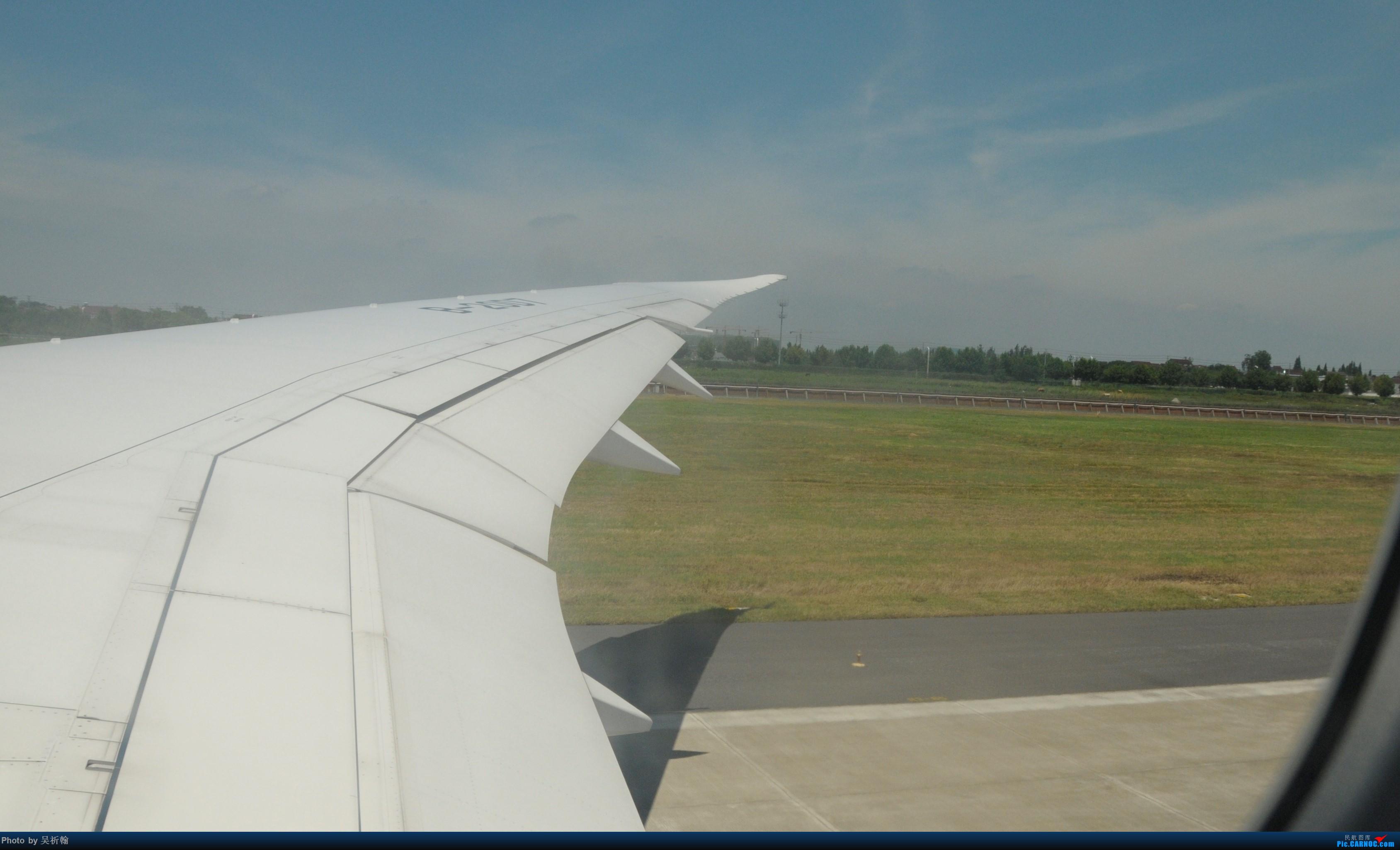 Re:Kian的飞行游记2:金陵2日游,B787返回广州
