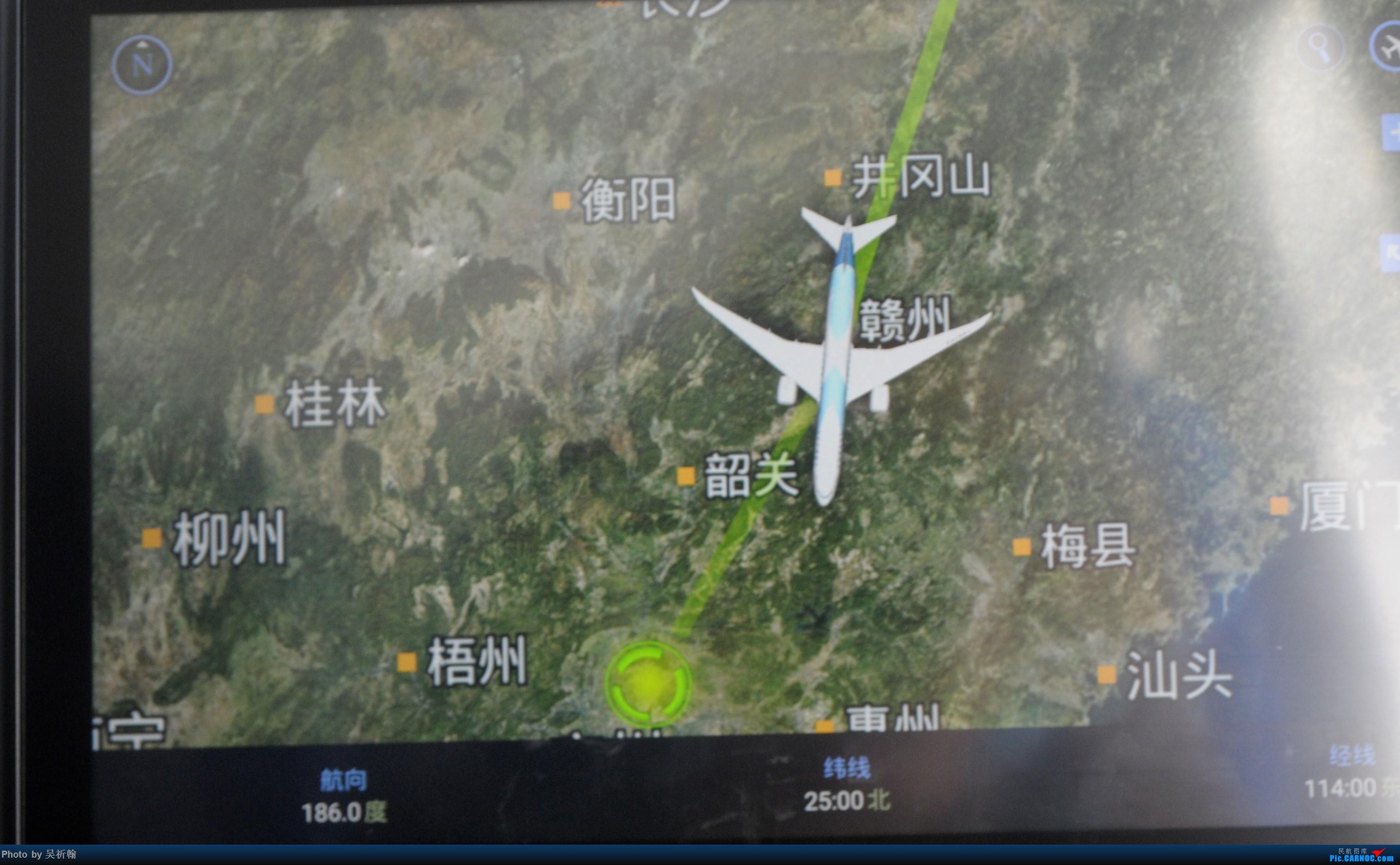 Re:[原创]Kian的飞行游记2:金陵2日游,B787返回广州    中国赣州黄金机场