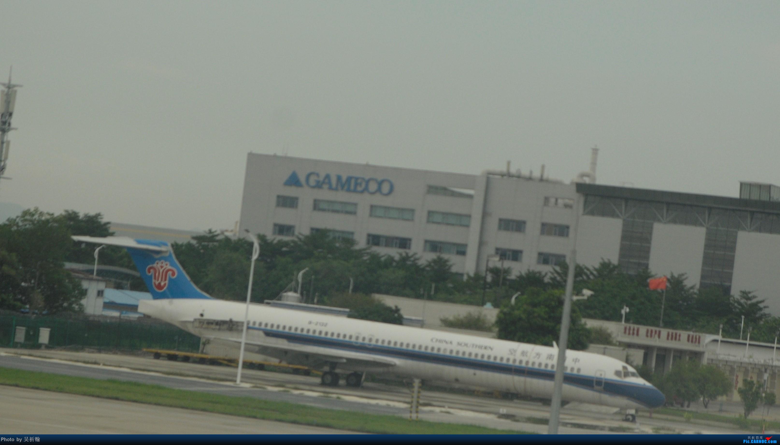 Re:[原创]Kian的飞行游记2:金陵2日游,B787返回广州 MD MD-90