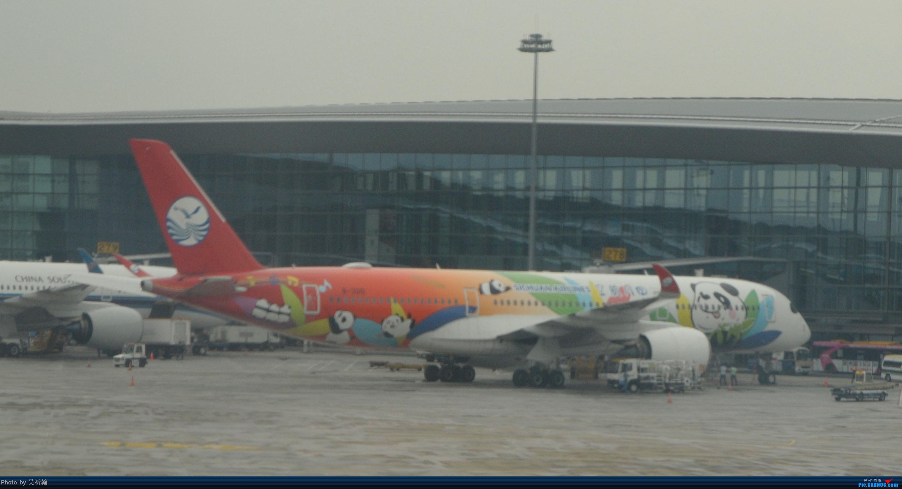 Re:[原创]Kian的飞行游记2:金陵2日游,B787返回广州 AIRBUS A350-900 B-301D