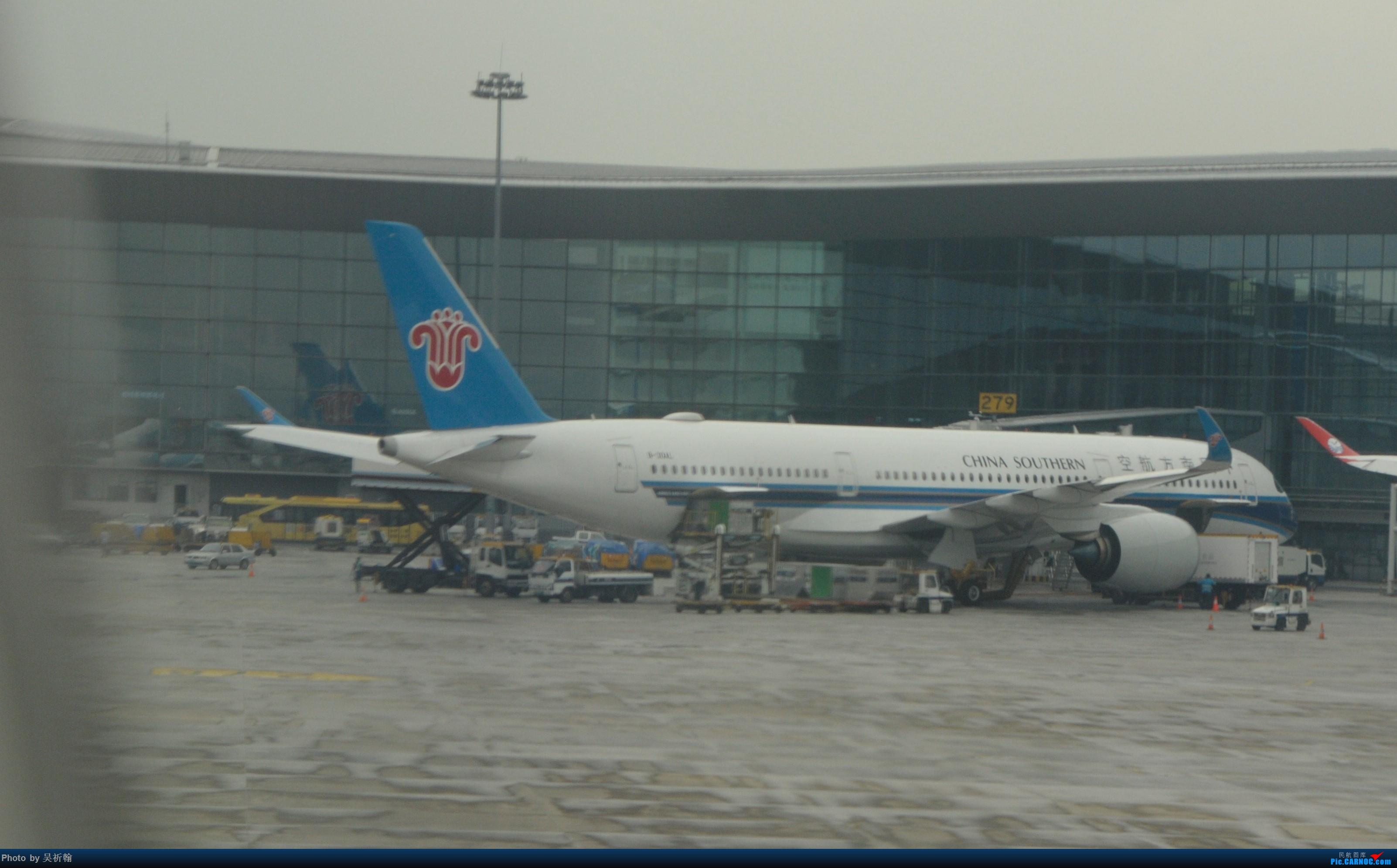 Re:[原创]Kian的飞行游记2:金陵2日游,B787返回广州 AIRBUS A350-900