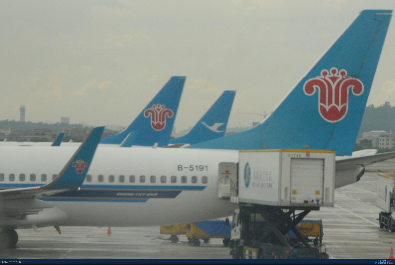 Re:[原创]Kian的飞行游记2:金陵2日游,B787返回广州 BOEING 737-800 B-5191