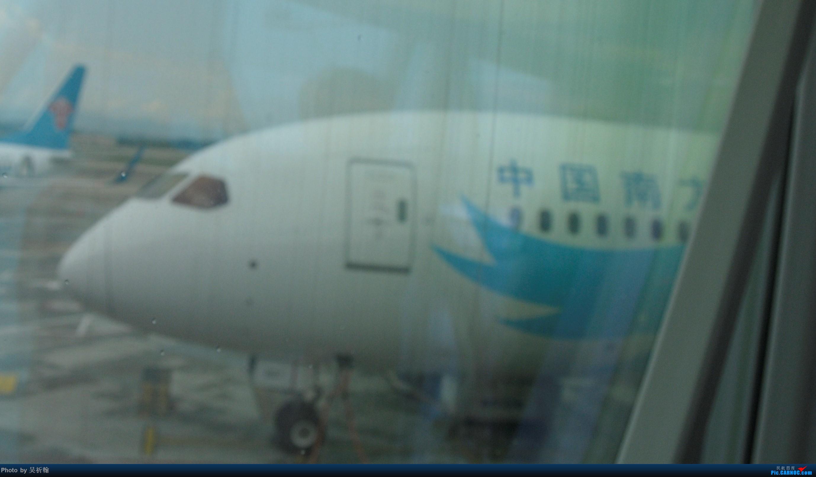 Re:[原创]Kian的飞行游记2:金陵2日游,B787返回广州 BOEING 787-9 B-20D7
