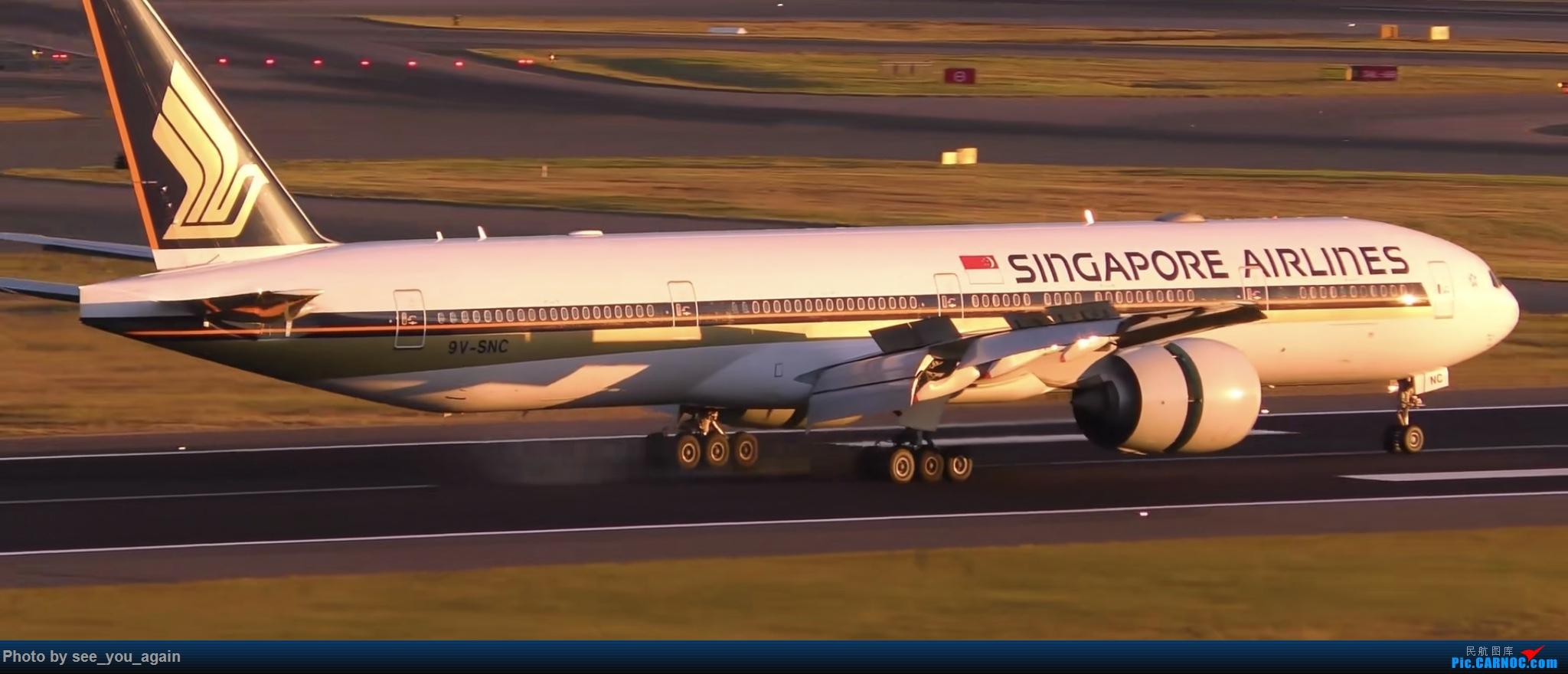 Re:[原创]冒个泡 BOEING 777 9V-SNC 澳大利亚墨尔本机场