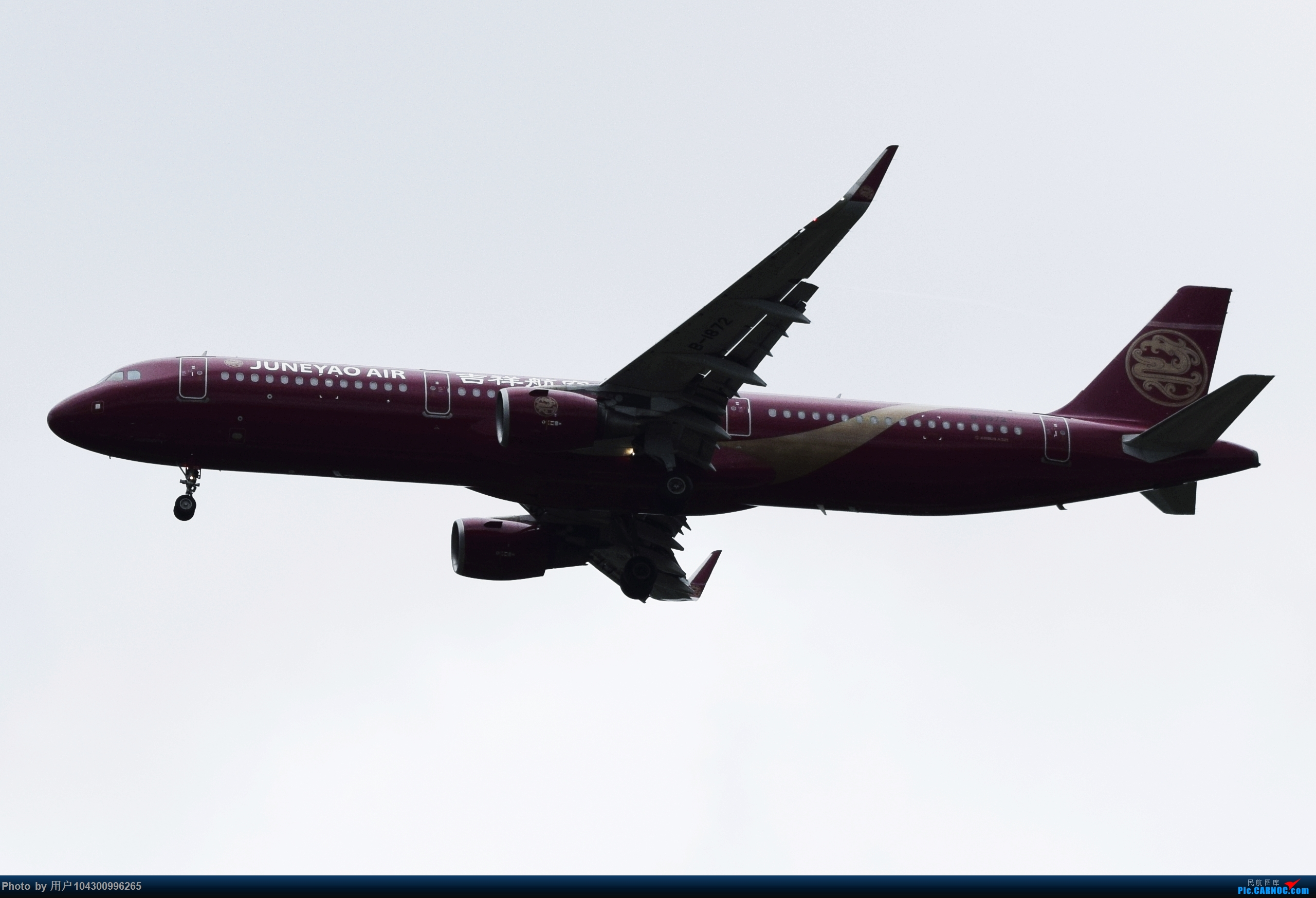 Re:[KWE]贵阳龙洞堡拍大片(看个够) AIRBUS A321-200 B-1872 中国贵阳龙洞堡国际机场
