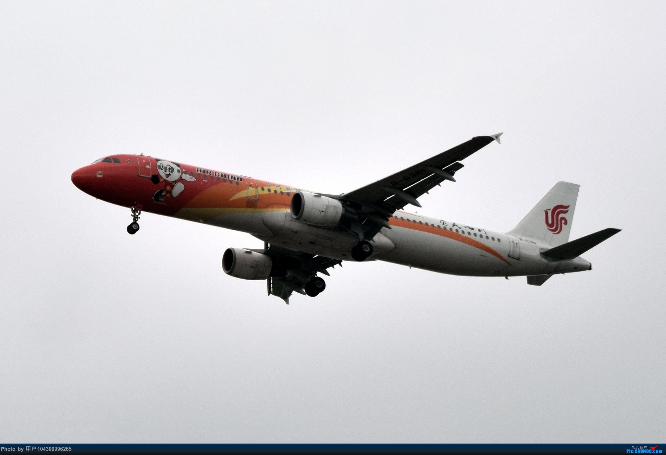 Re:[KWE]贵阳龙洞堡拍大片(看个够) AIRBUS A321-200 B-6361 中国贵阳龙洞堡国际机场