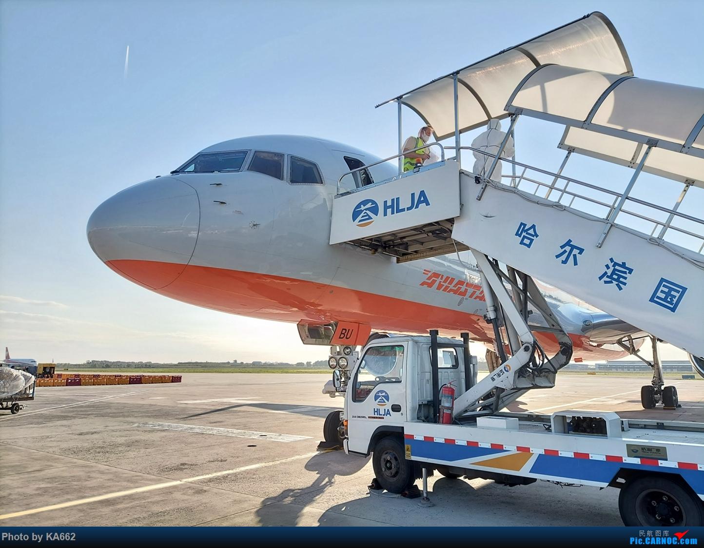 【HRB/ZYHB】哈尔滨的俄国 BOEING 757-200F VQ-BBU 中国哈尔滨太平国际机场