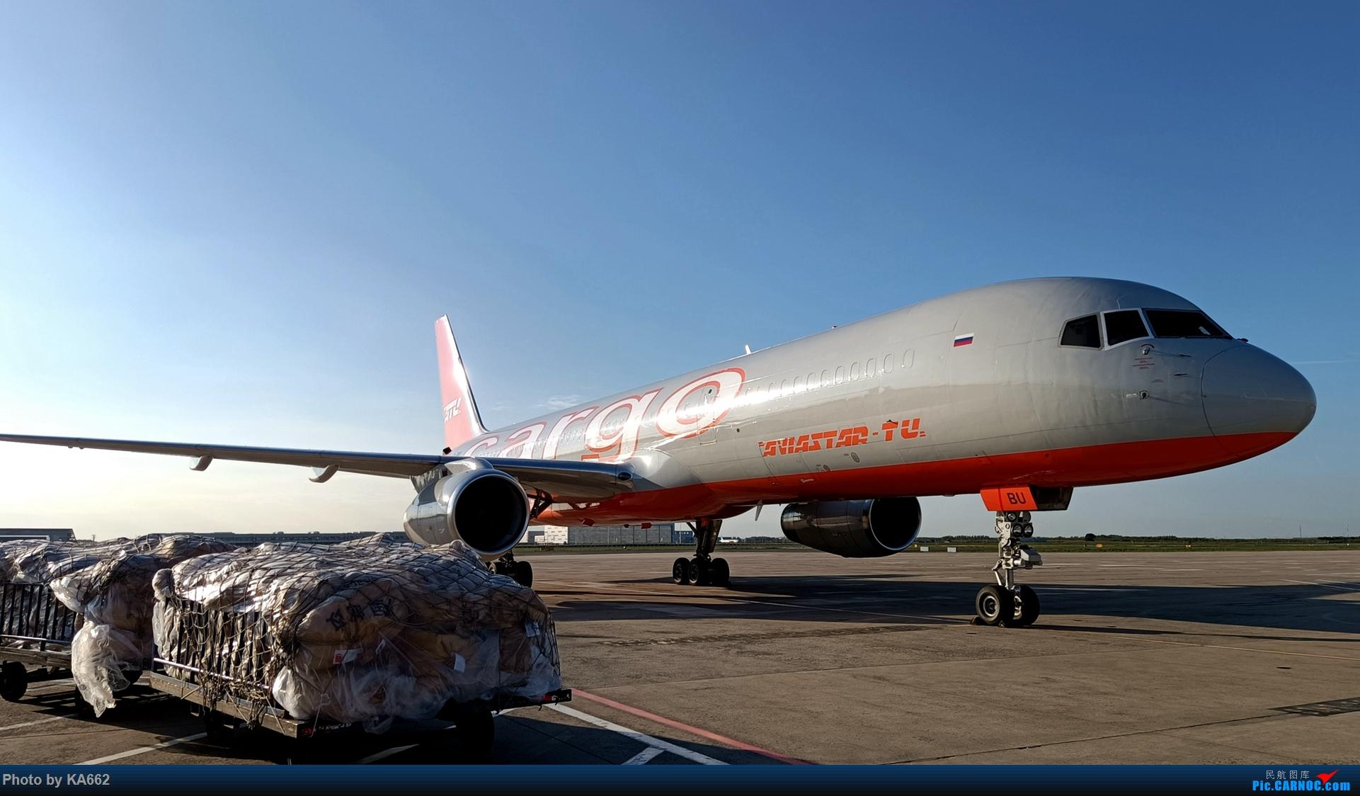 Re:[原创]【HRB/ZYHB】哈尔滨的俄国 BOEING 757-200F VQ-BBU 中国哈尔滨太平国际机场