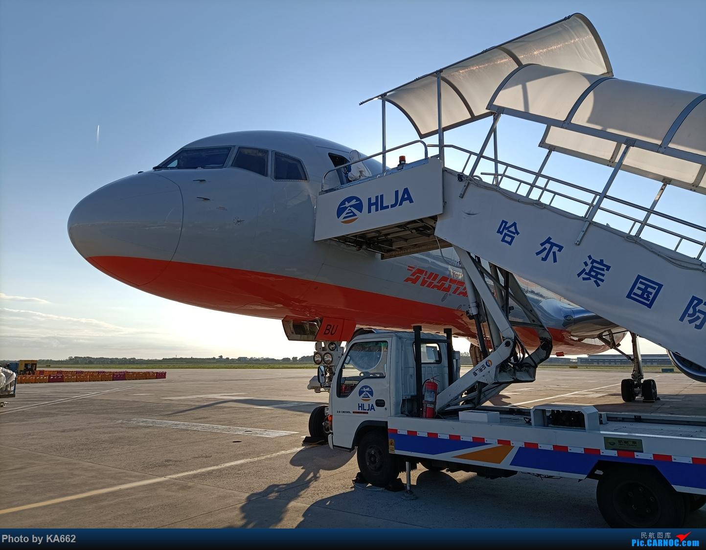 Re:【HRB/ZYHB】哈尔滨内场的俄国飞机 BOEING 757-200F VQ-BBU 中国哈尔滨太平国际机场