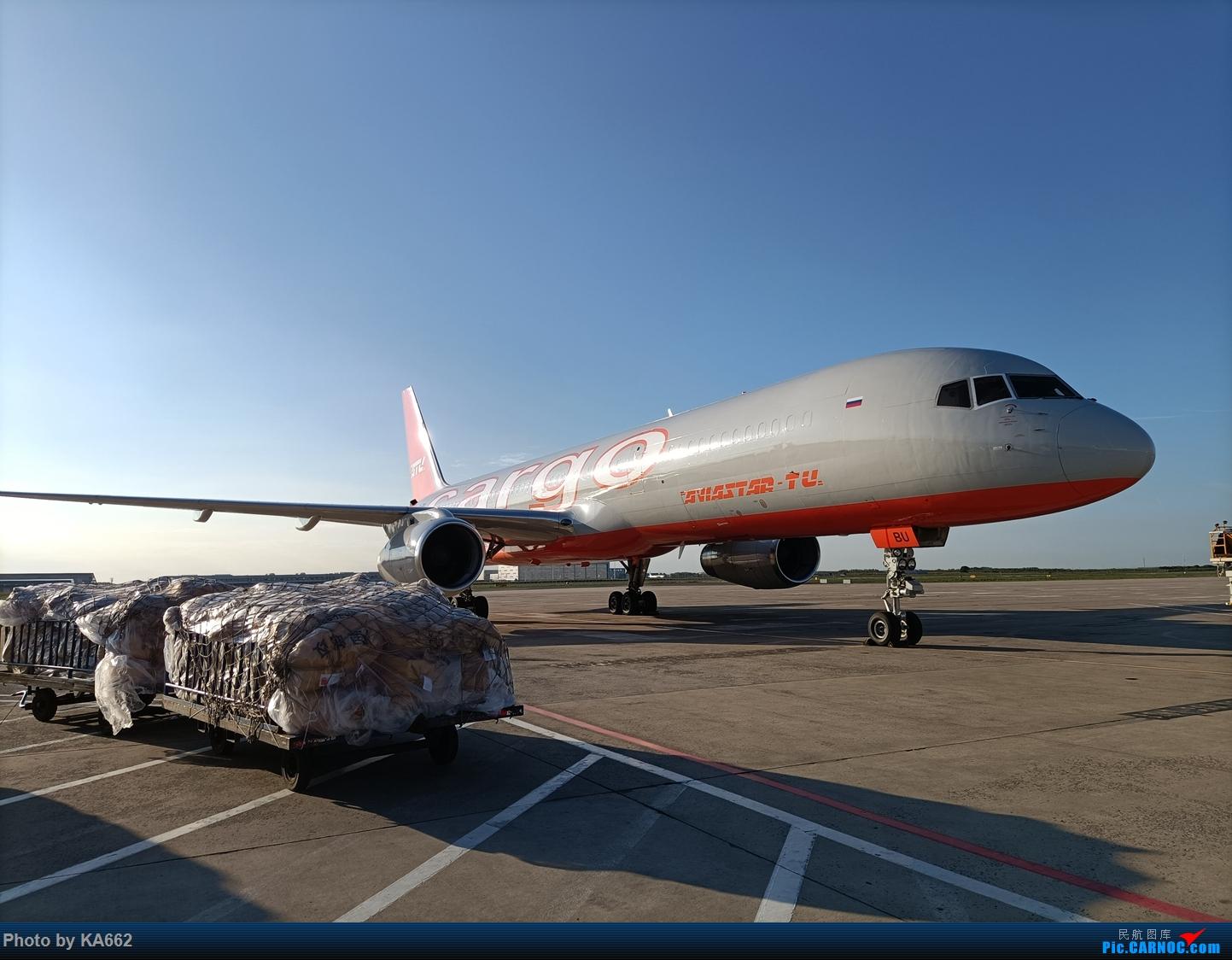 Re:[原创]【HRB/ZYHB】哈尔滨内场的俄国飞机 BOEING 757-200F VQ-BBU 中国哈尔滨太平国际机场