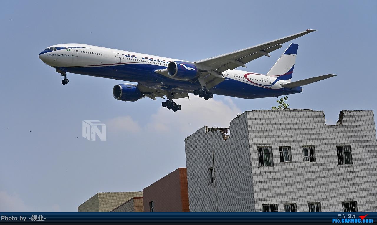 Re:走近飞机起降点(无尽创意) BOEING 777-300 5N-BWI 中国广州白云国际机场