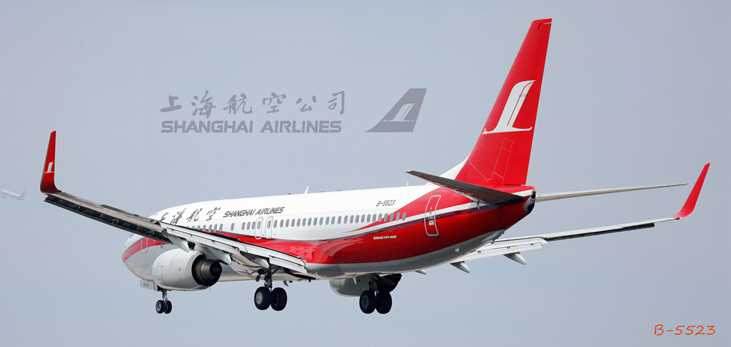 Re:[原创]账号被注销 BOEING 737-800 B-5523 中国杭州萧山国际机场
