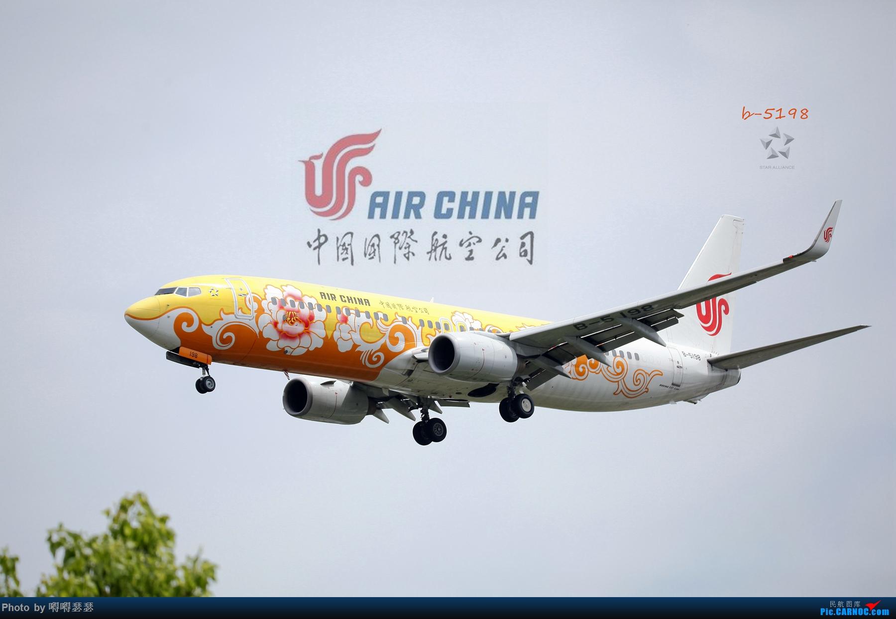 Re:Re:[原创]账号被注销 BOEING 737-800 B-5198 中国杭州萧山国际机场