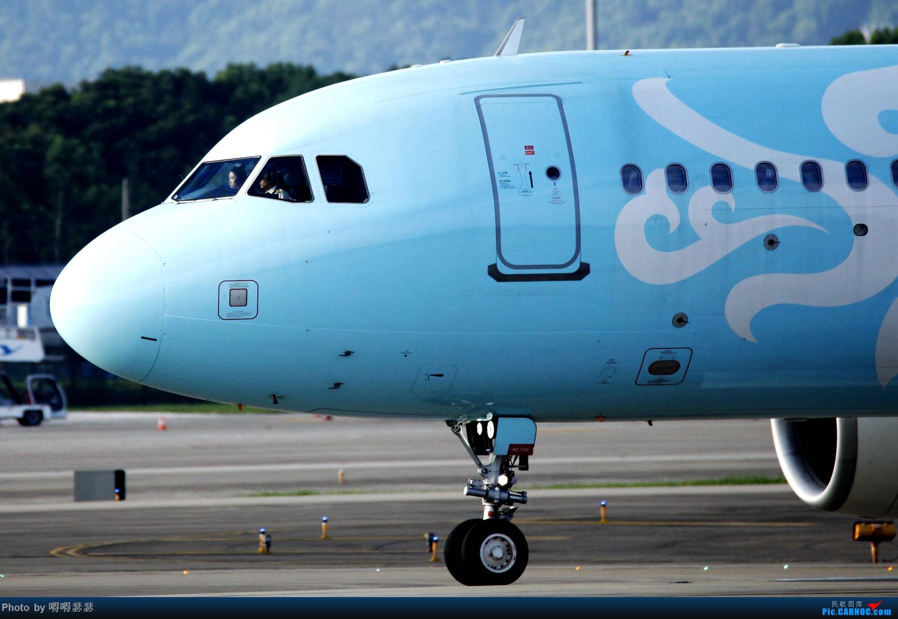 Re:[原创]账号被注销 320 B-30DH 中国杭州萧山国际机场