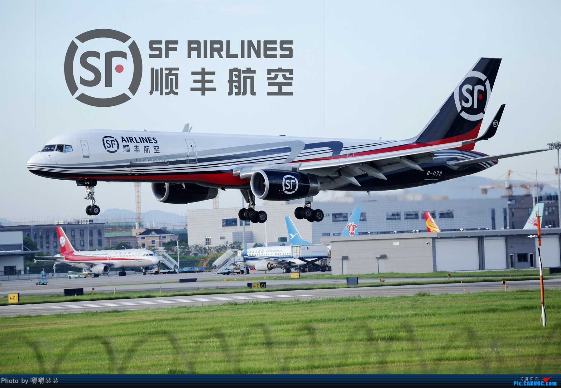 Re:[原创]账号被注销 BOEING 757-200F B-1173 中国杭州萧山国际机场
