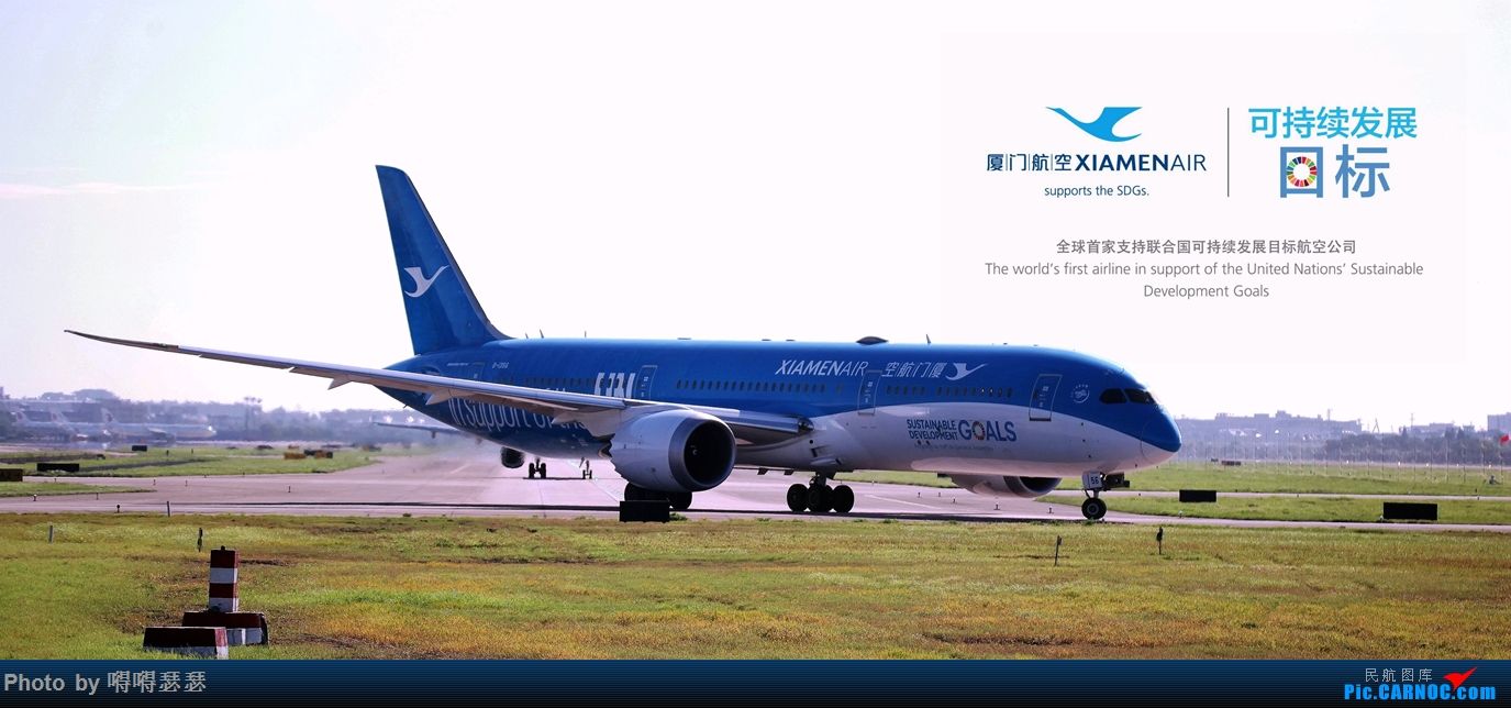 Re:[原创]账号被注销 BOEING 787-9 B-1356 中国杭州萧山国际机场