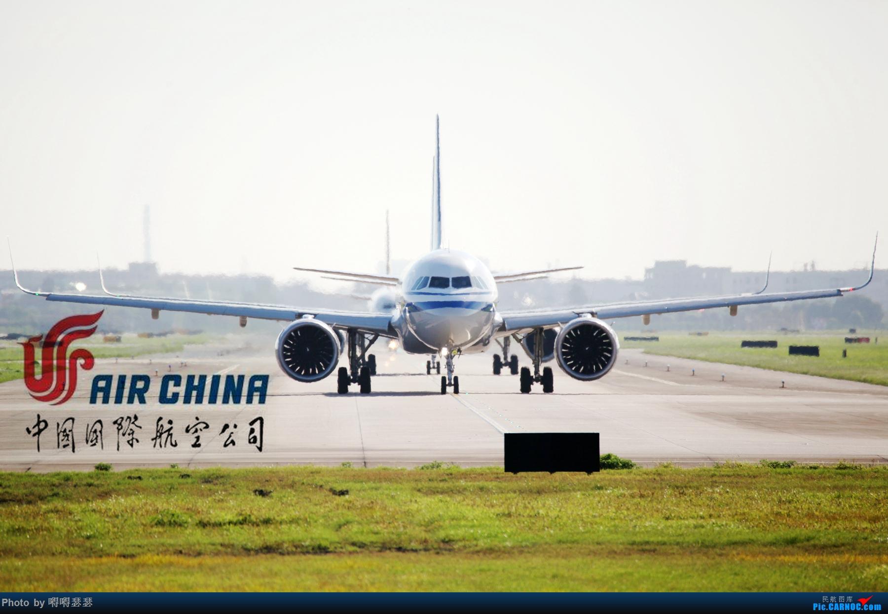 Re:[原创]账号被注销 AIRBUS A320NEO B-308S 中国杭州萧山国际机场
