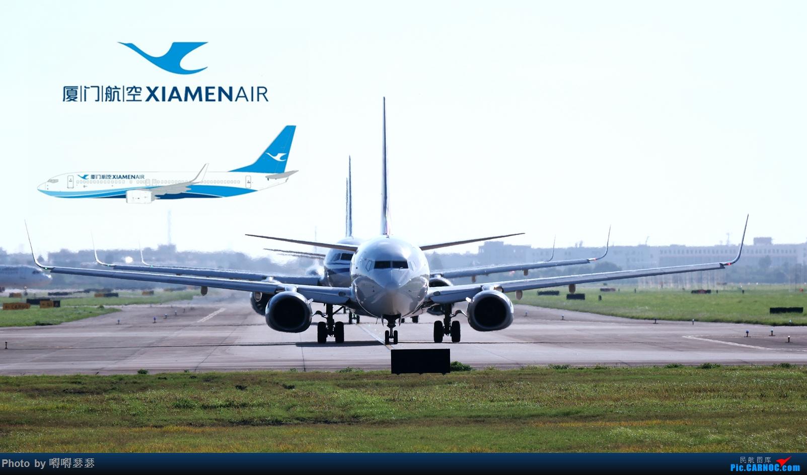 Re:[原创]账号被注销 BOEING 737-800 B-1456 中国杭州萧山国际机场