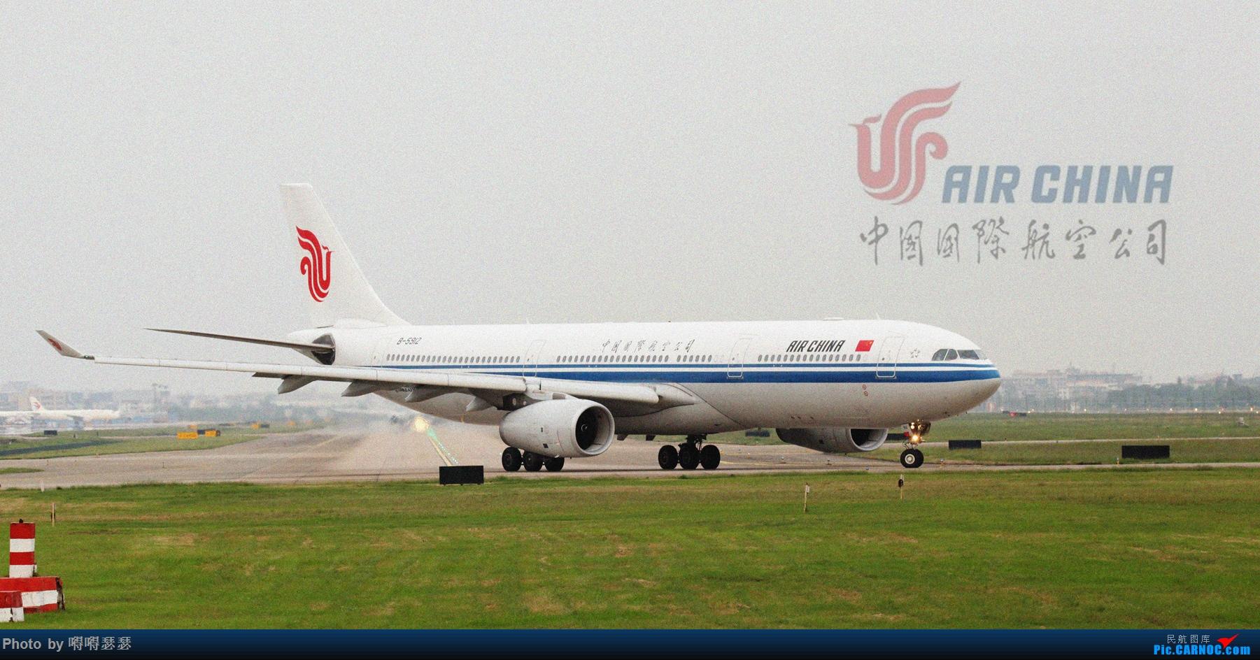 Re:[原创]账号被注销 AIRBUS A330-300 B-5912 中国杭州萧山国际机场
