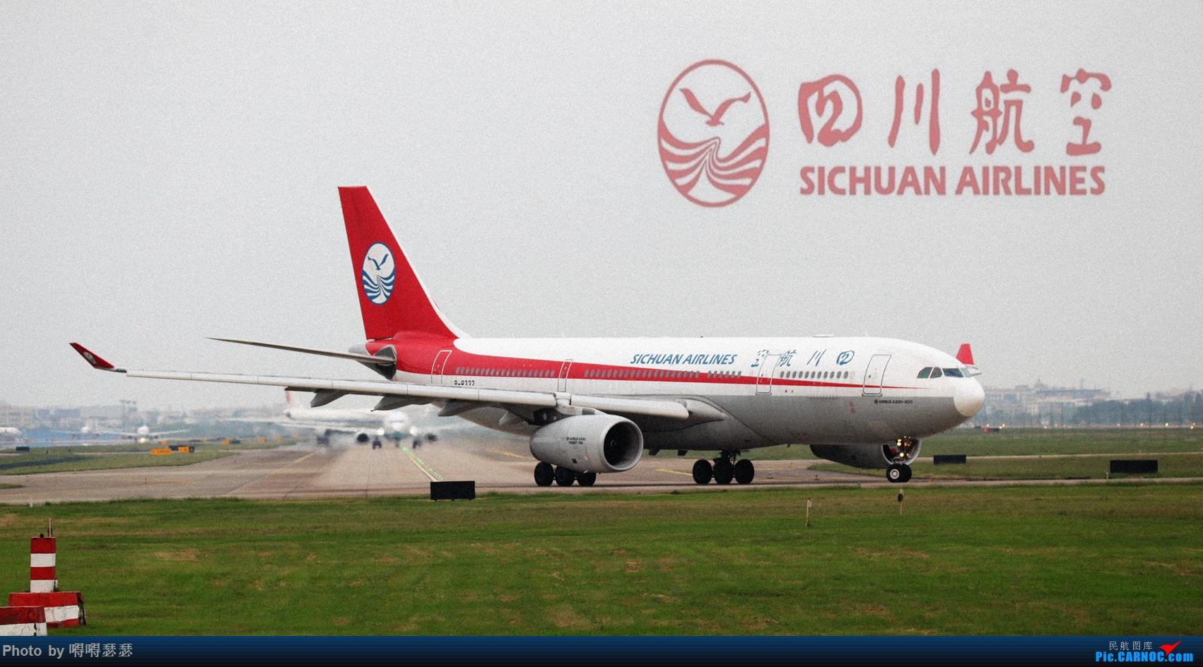 Re:[原创]账号被注销 AIRBUS A330-200 B-8332 中国杭州萧山国际机场